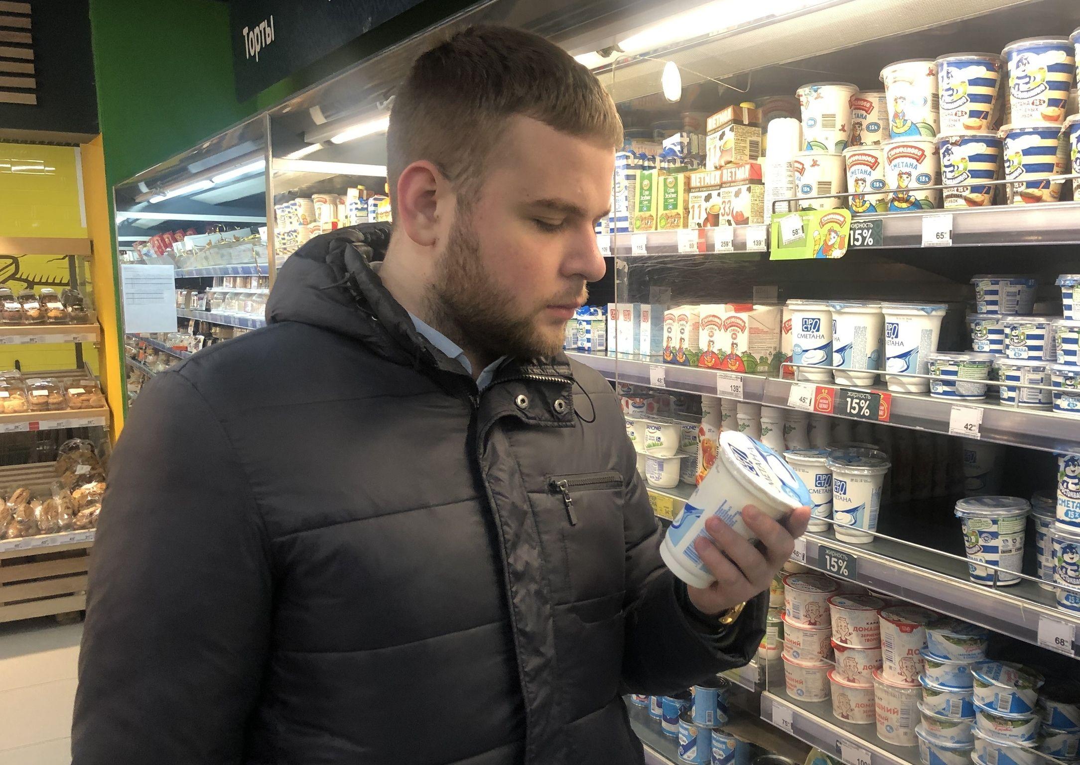 Молодые парламентарии Даниловского района проверили безопасность молочной продукции