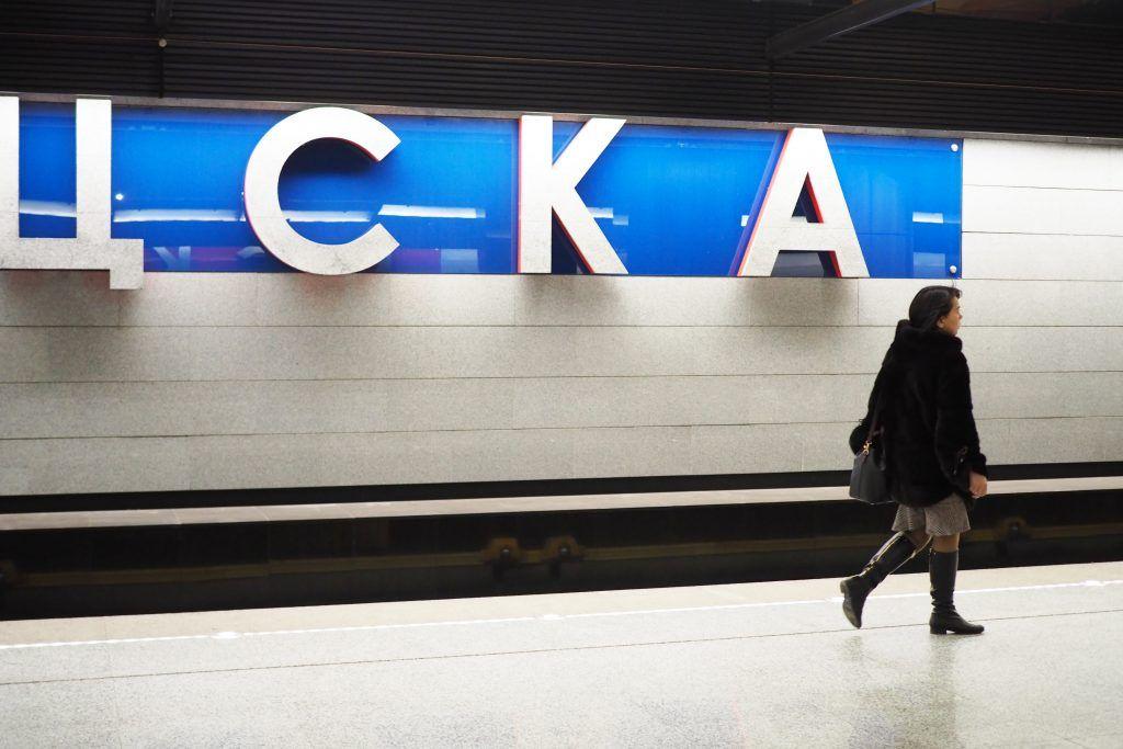 """Подземка готова к возросшему пассажиропотоку. Фото: Элина Максимова, """"Вечерняя Москва"""""""