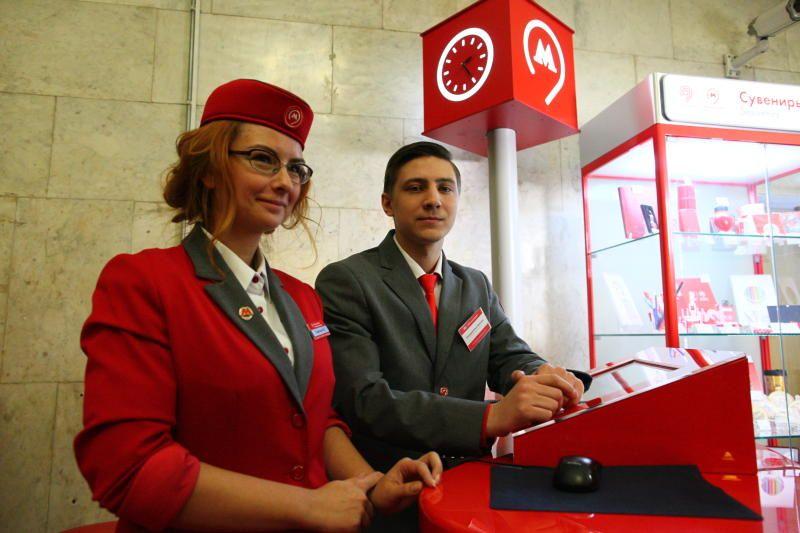 Метрополитен Москвы пригласил на распродажу сувениров