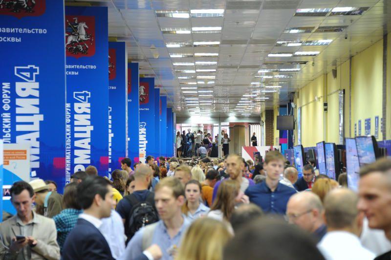 Более 100 тысяч человек посетили бизнес-программы Москвы
