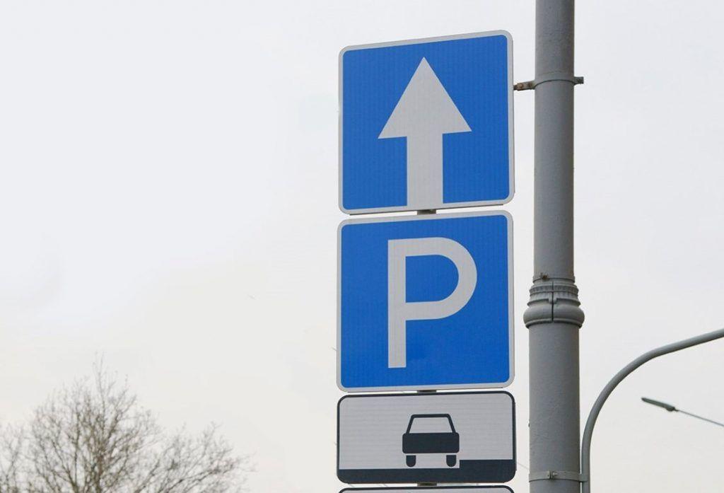 Свыше четырех тысяч заявлений на резидентные парковочные разрешения отправили столичные водители в январе. Фото: сайт мэра Москвы
