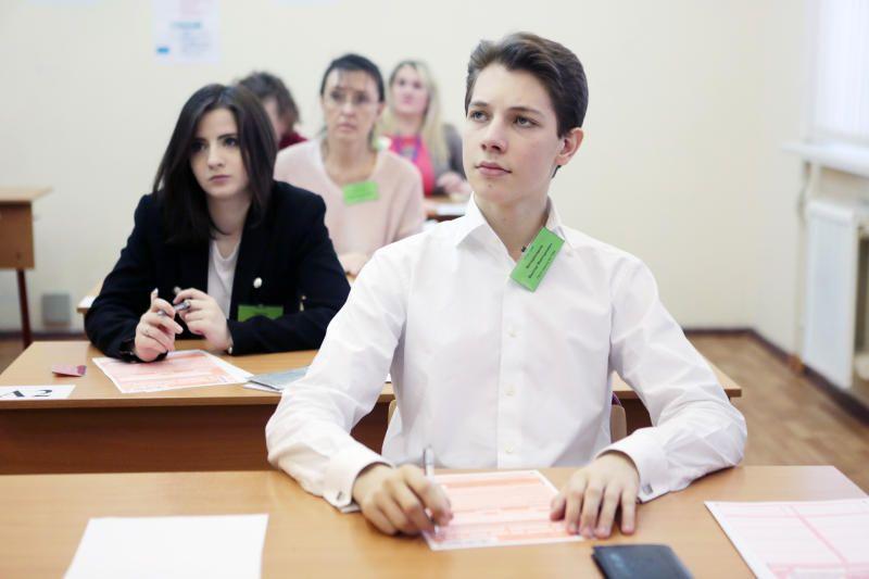 Около 90 тысяч школьников сдадут Единый государственный экзамен в 2019 году