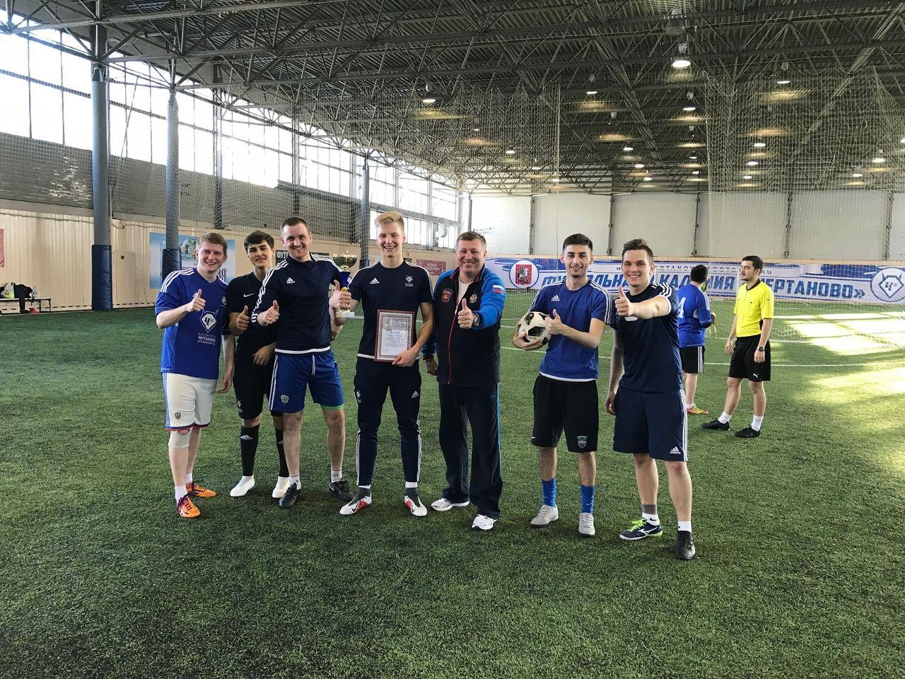 Спортсмены из Чертанова Северного выиграли мяч с чемпионата мира по футболу-2018