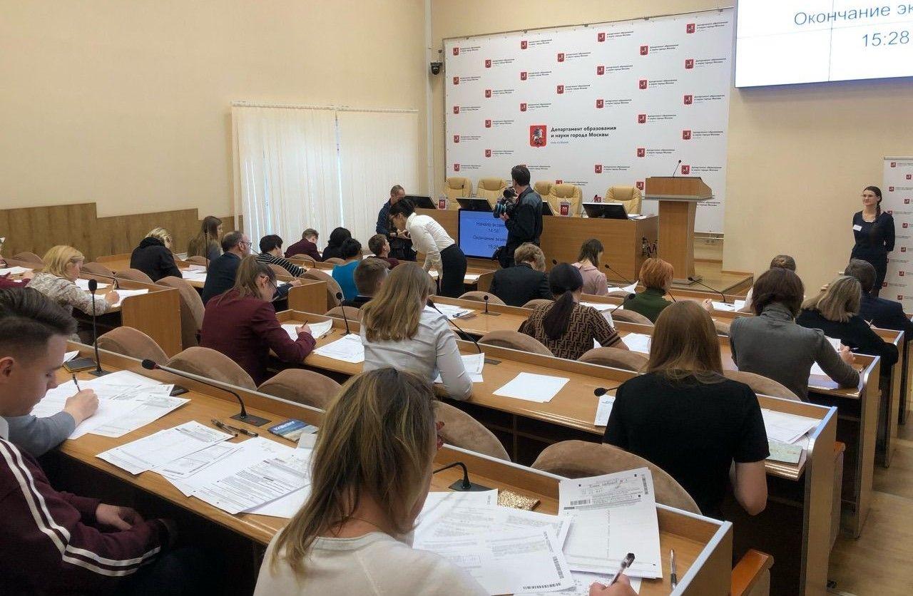 Москвичи поучаствовали в акции «ЕГЭ всей семьей»