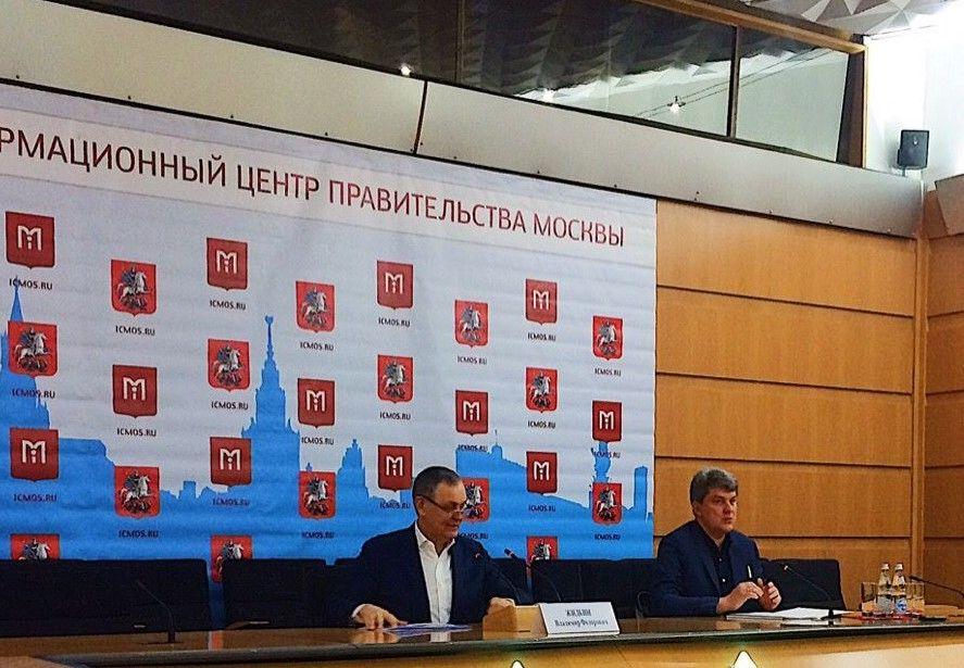 Развитие Новой Москвы обсудили в столице