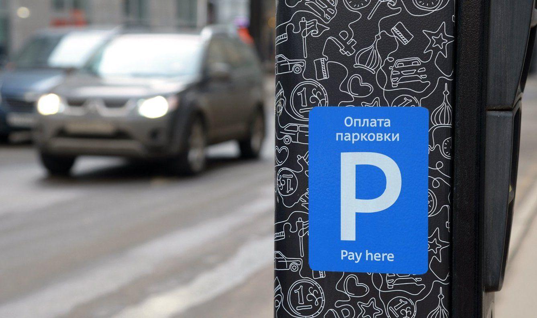 Водителям разрешили бесплатно парковаться в некоторые дни мартовских праздников