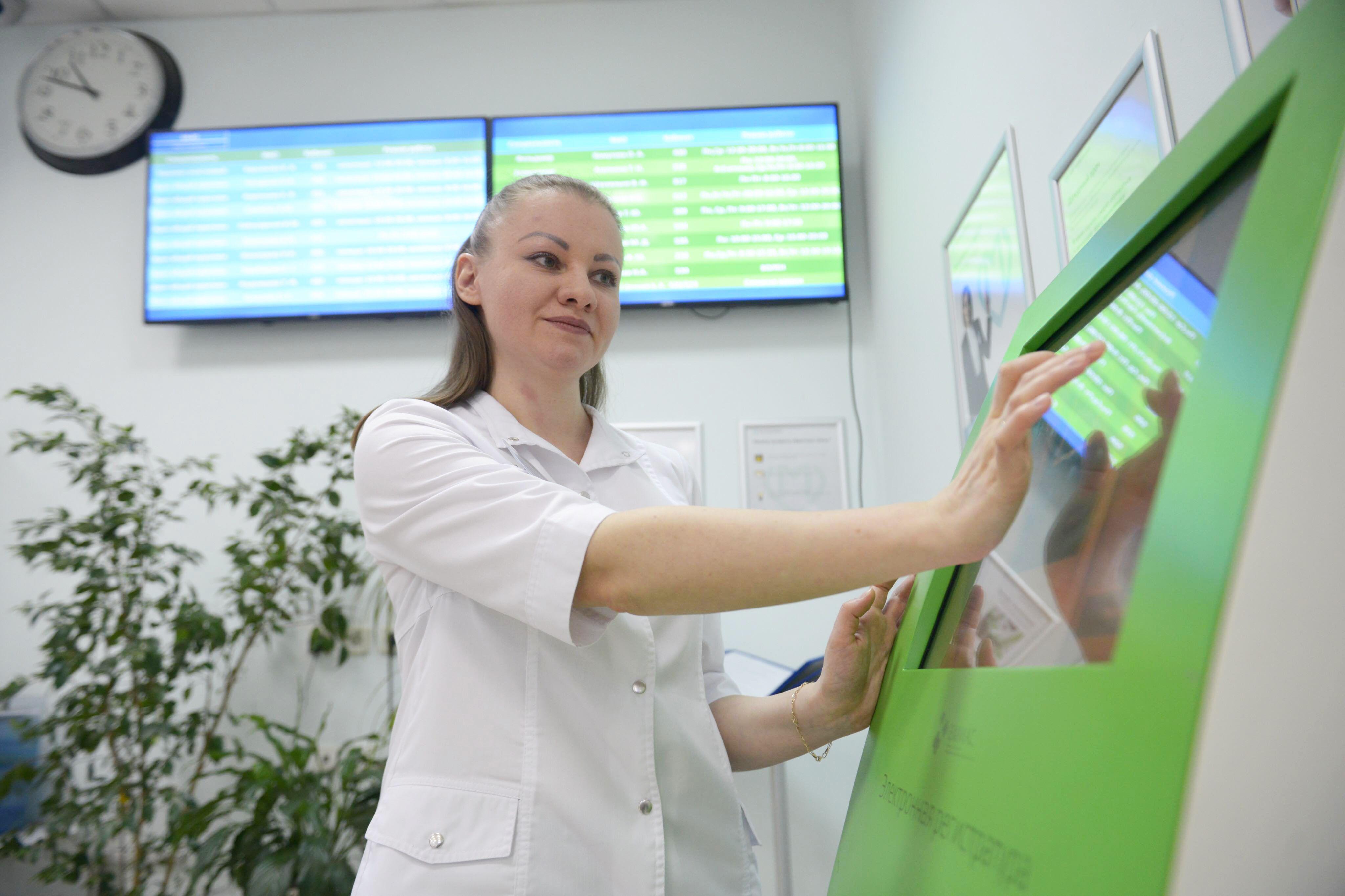 Поликлиники Москвы ждет второй этап внедрения нового стандарта