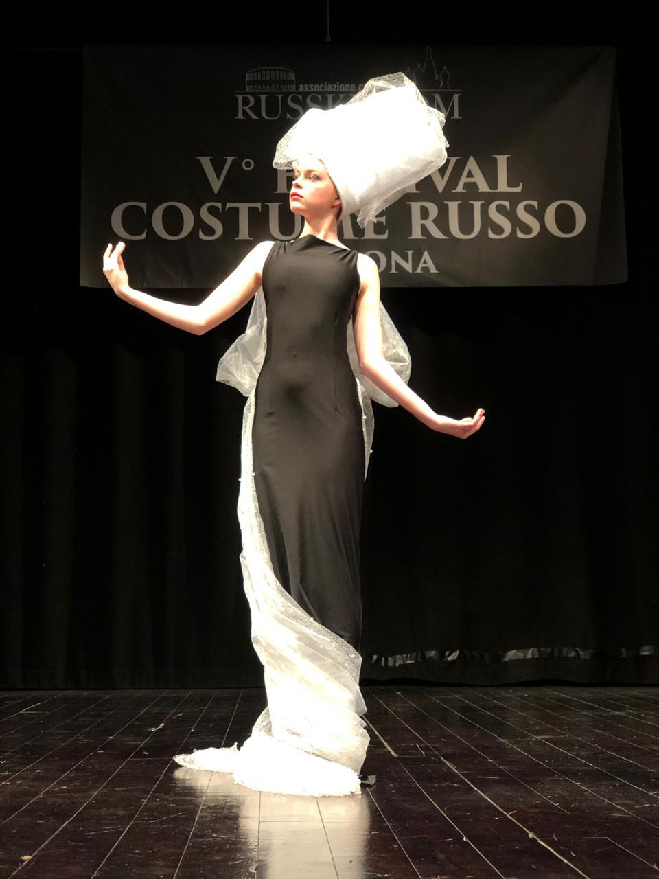 Полина Сапункова в костюме Джульетты. Фото: Анна Меженяускайте