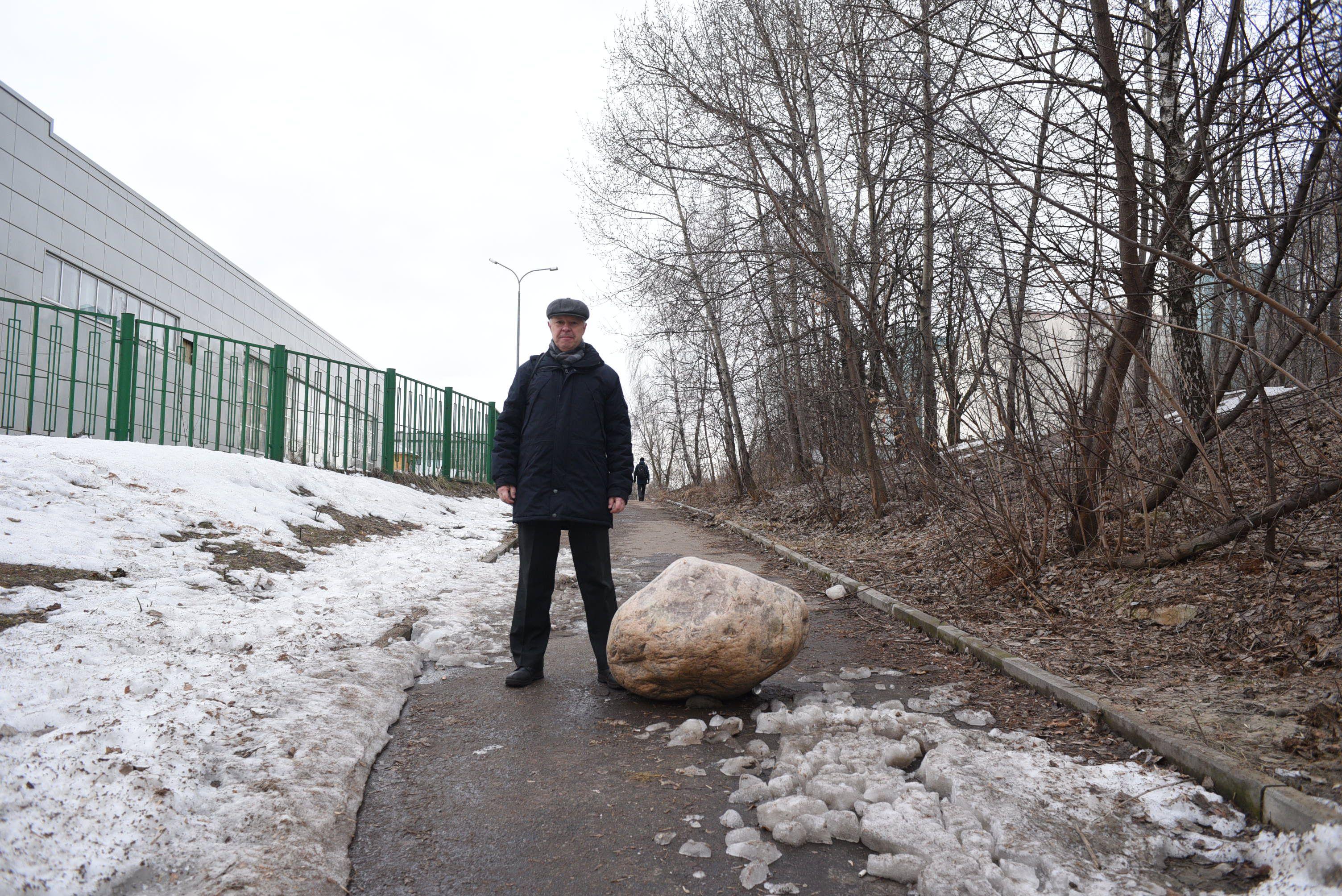 Громадный камень с дороги уберут