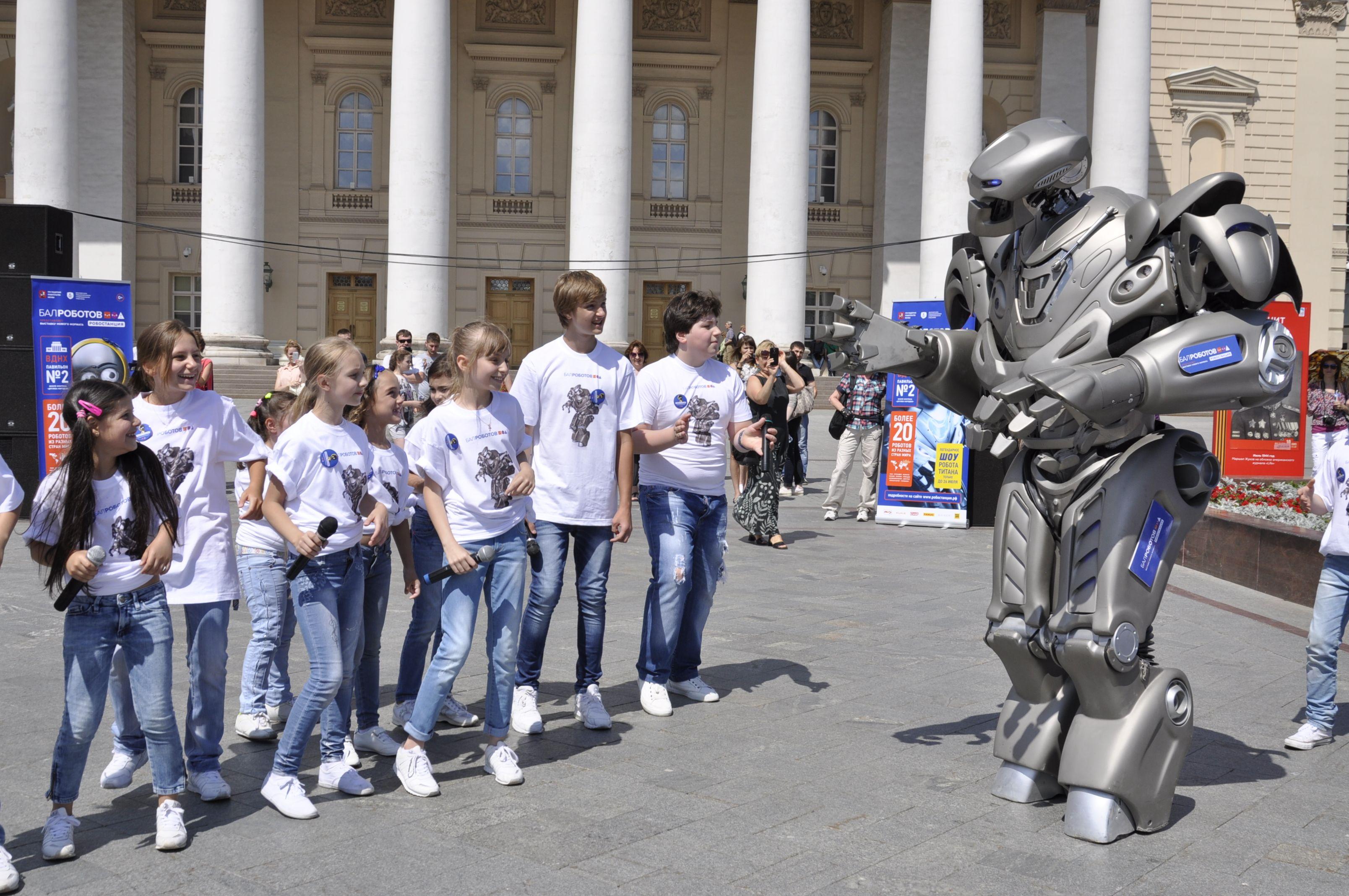 Депутат Мосгордумы предложила установить тревожные кнопки на детских площадках