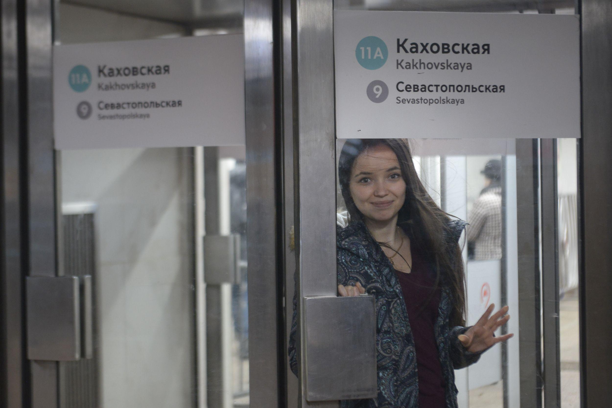 Метро Москвы закроет станцию «Каховская»