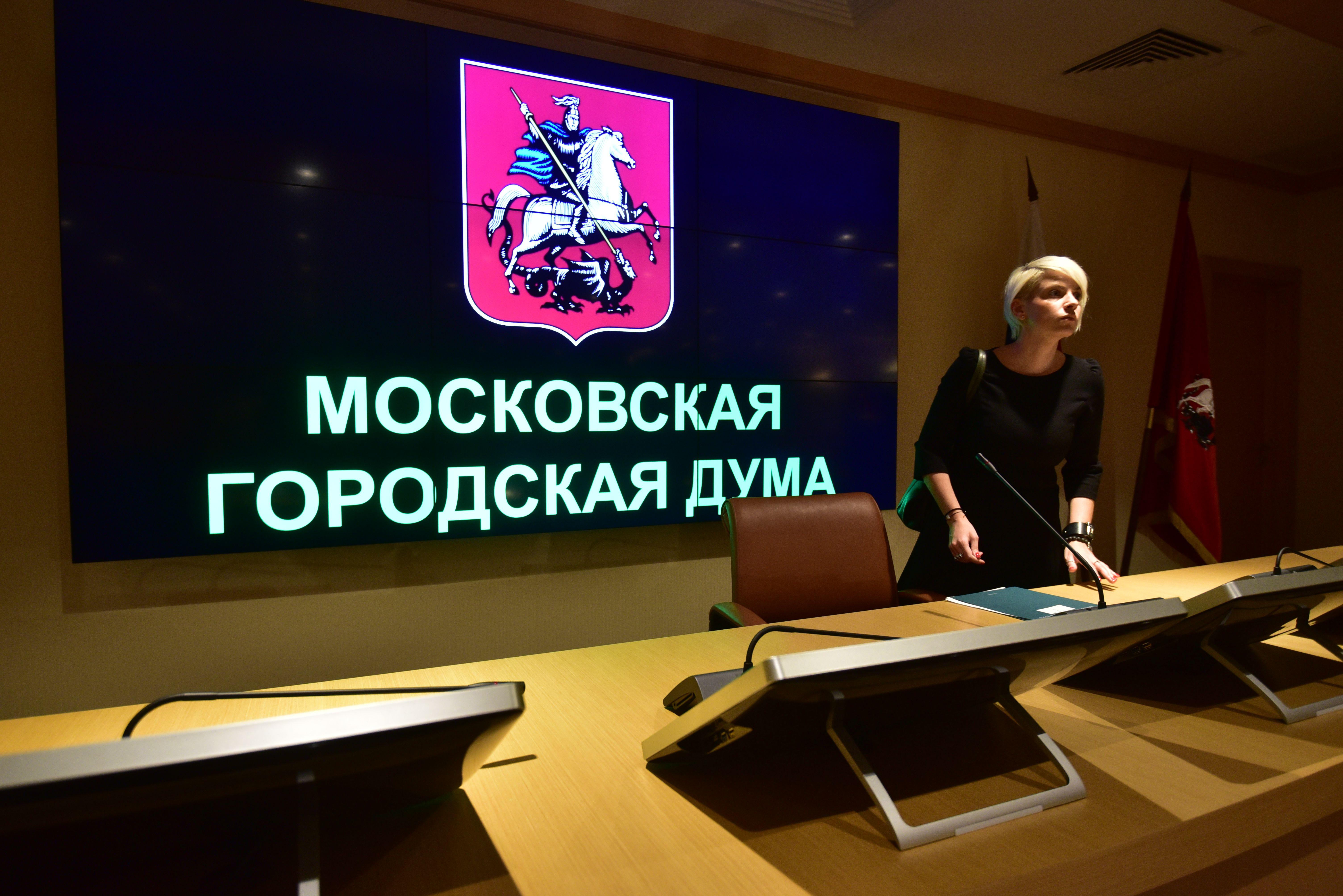 Мосгордуме порекомендовали принять закон об изменении бюджета Москвы