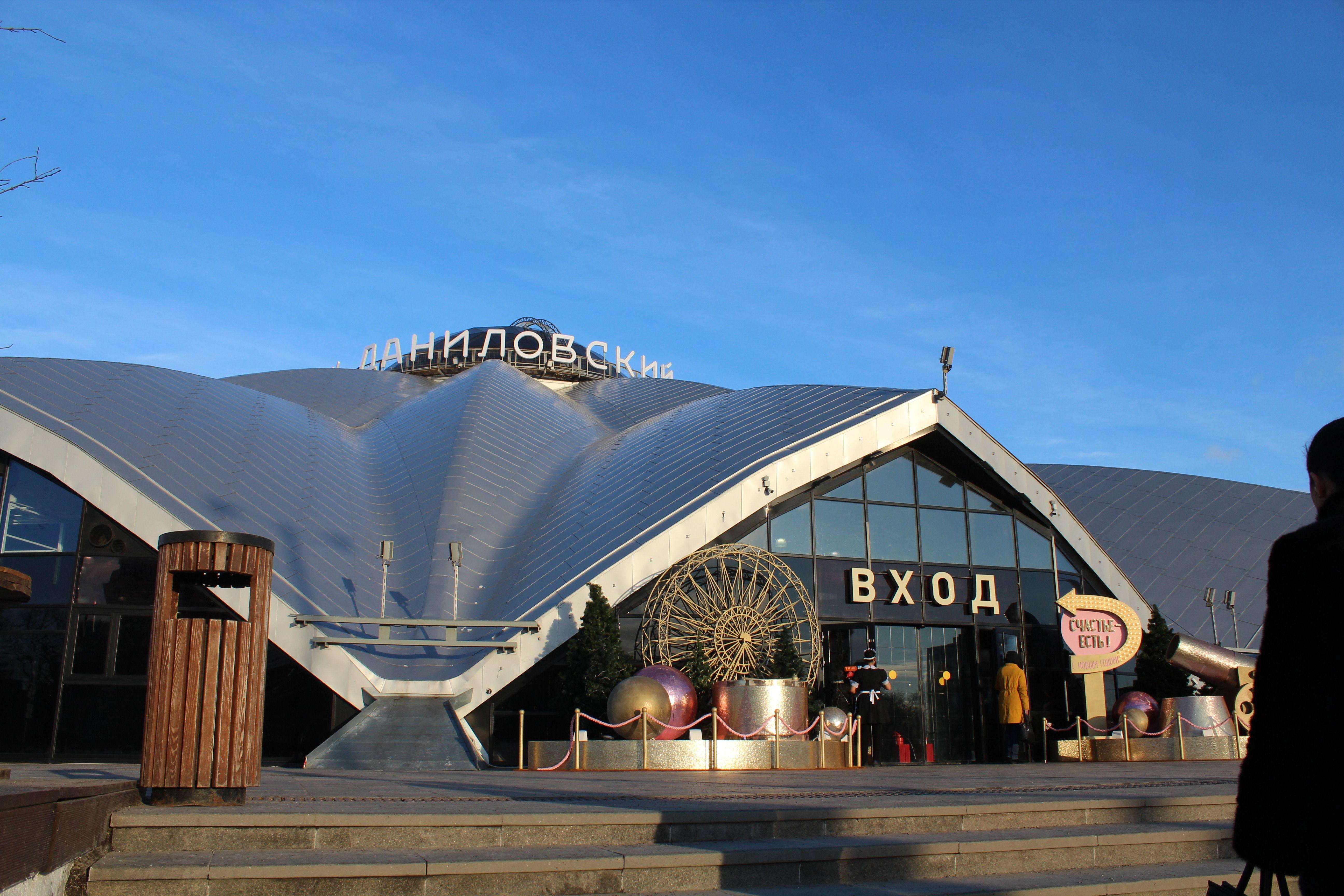 Даниловский рынок. Фото: Алена Антонова