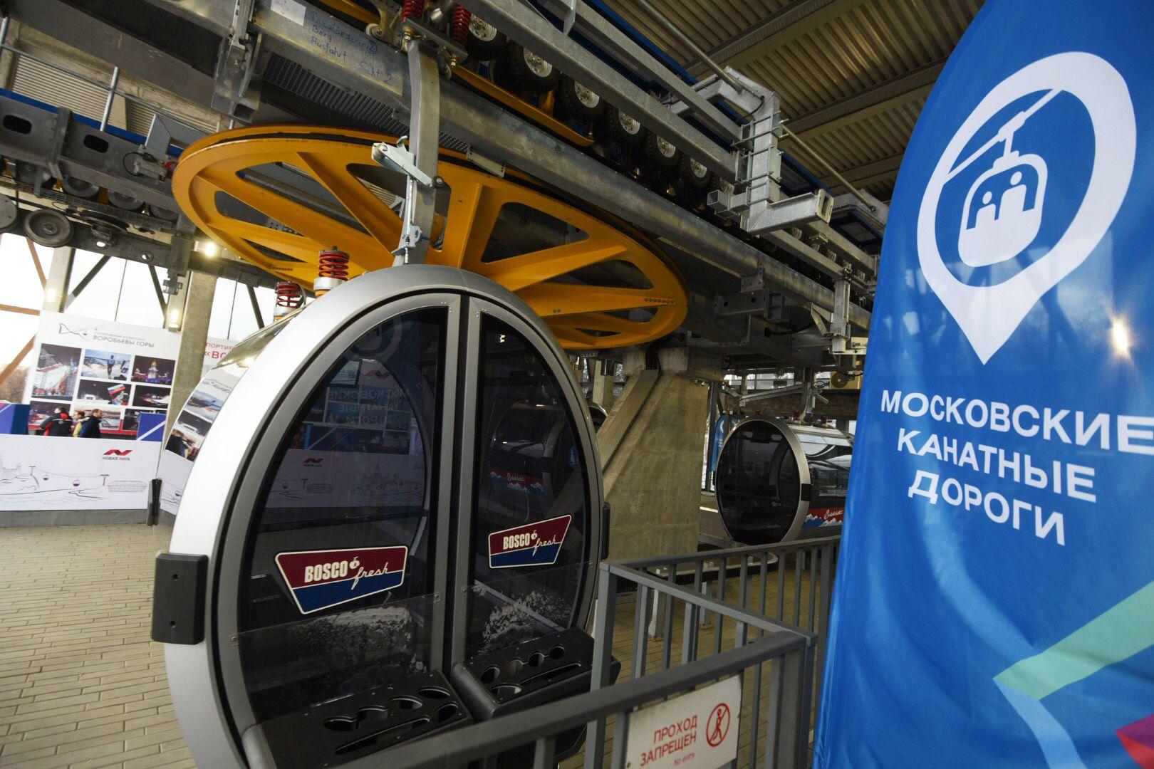 Власти Москвы озвучили цену поездки на канатной дороге через Химкинское водохранилище