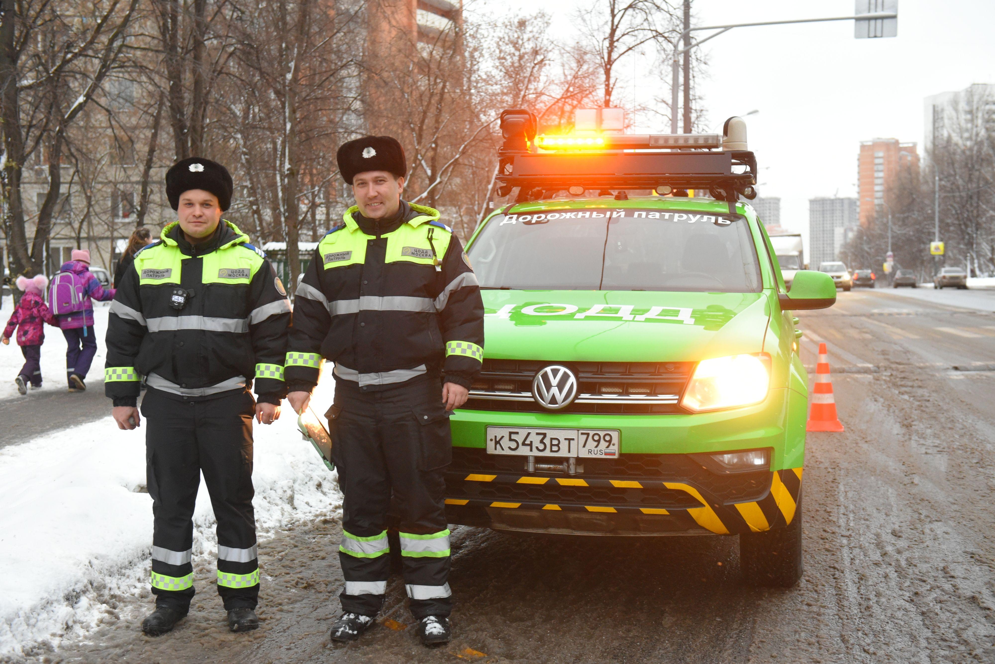 Штрафовать за пересечение пяти выделенных полос в Москве начнут 14 апреля