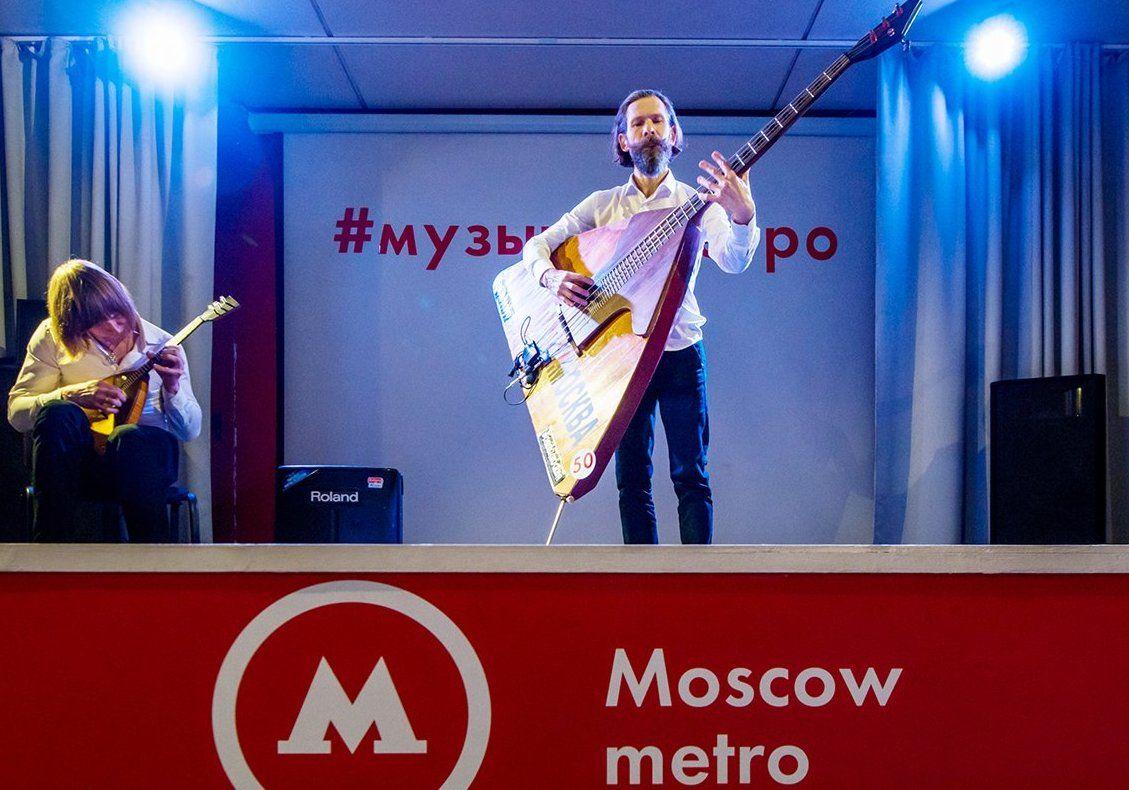 Заявки на участие в проекте «Музыка в метро» можно отправить до конца марта