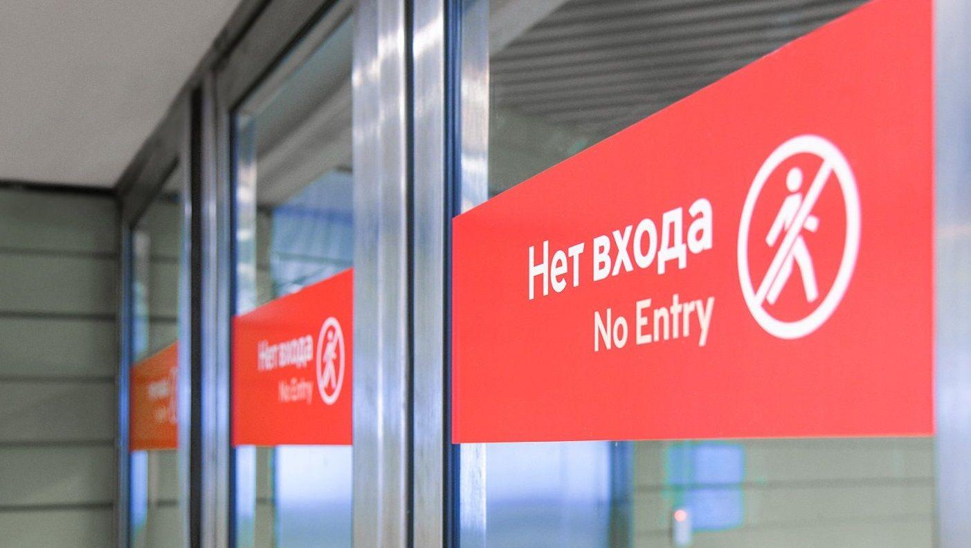 Московское метро закроет пять станций Сокольнической линии