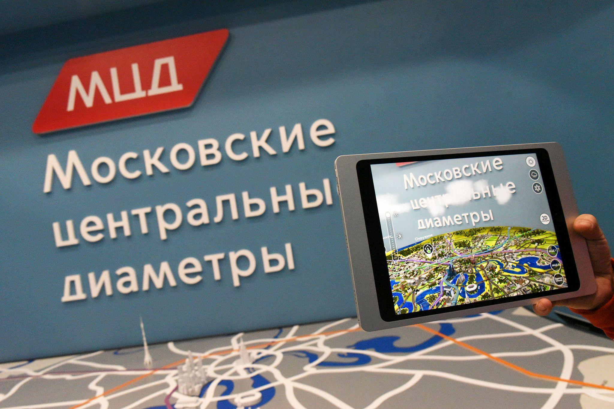 Беспилотники оценили пешеходную доступность станций МЦД