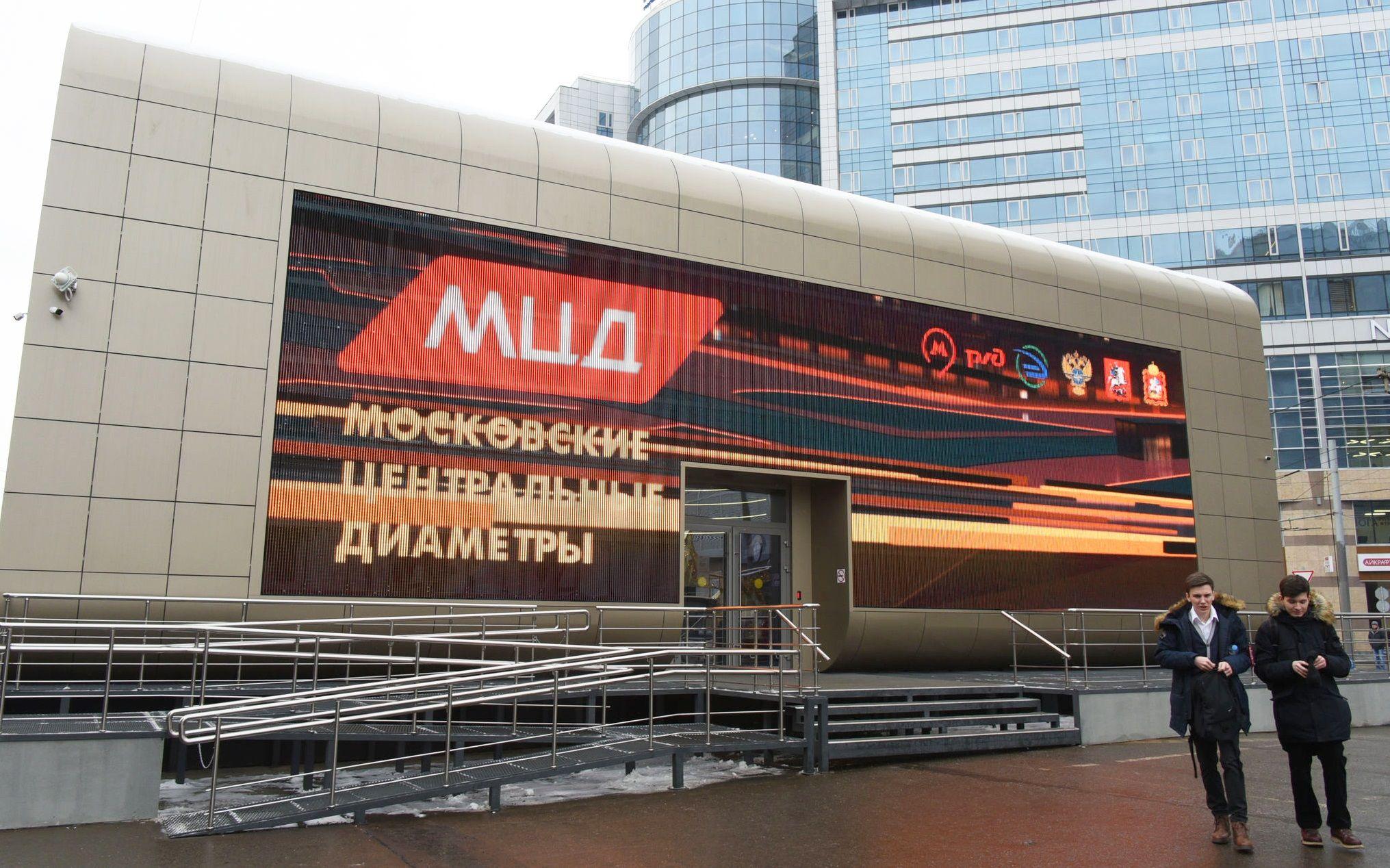 Павильон МЦД в Москве принял более 40 тысяч человек