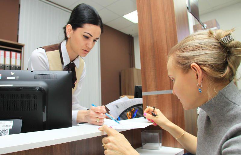 Шесть офисов «Мои документы» на юге Москвы помогут найти работу