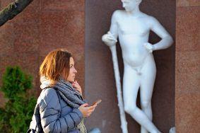 Культурный форум столицы пройдет с 22 по 25 марта.Фото: архив «Вечерняя Москва»