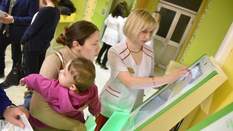 Сервис онлайн-записи детей дополнен новой функцией