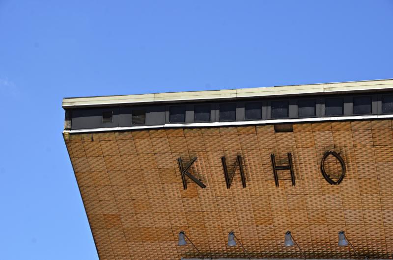 Кинотеатр в Бирюлеве Восточном станет многофункциональным центром. Фото: Анна Быкова