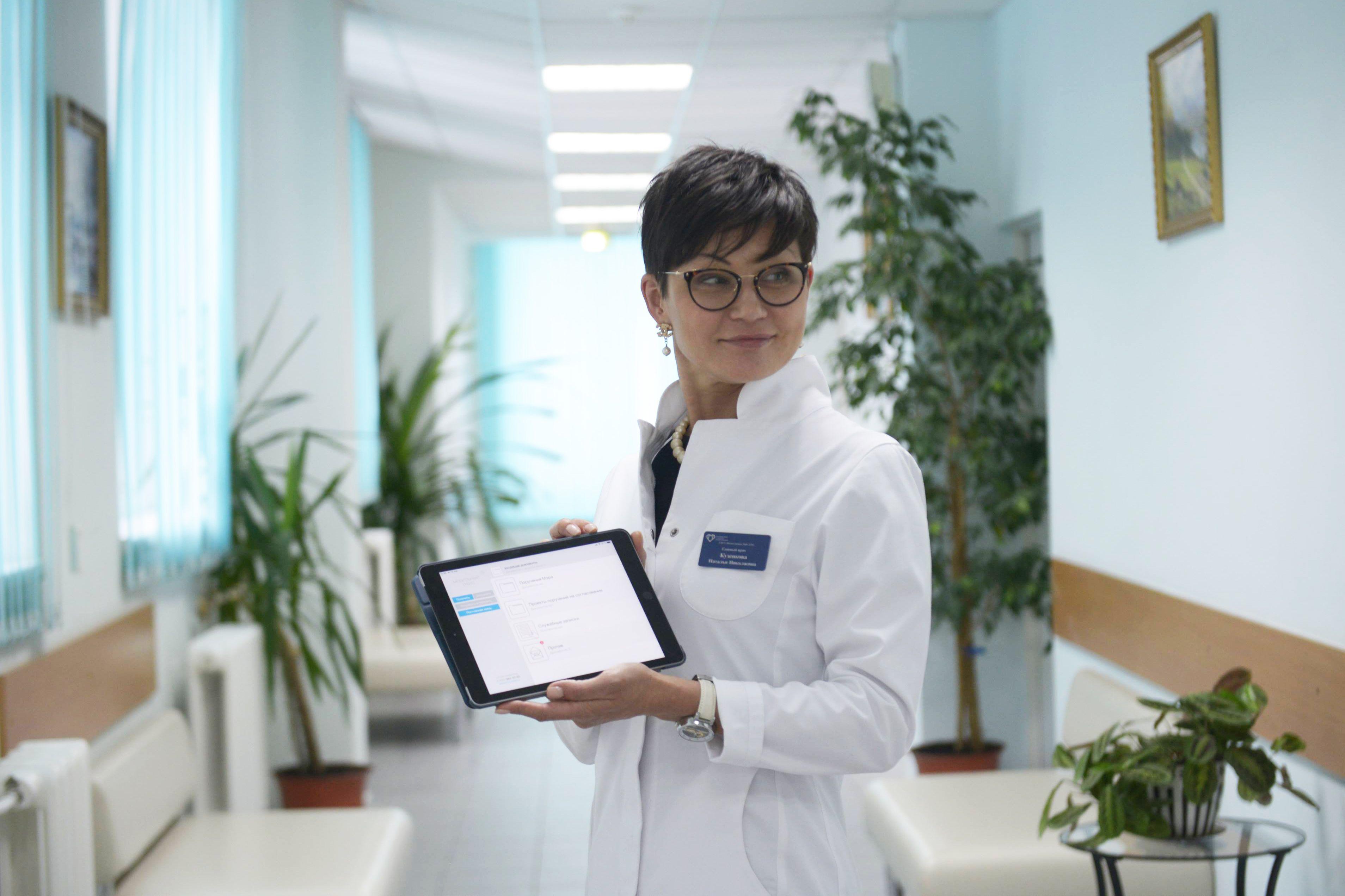 Москва модернизирует почти 140 поликлиник