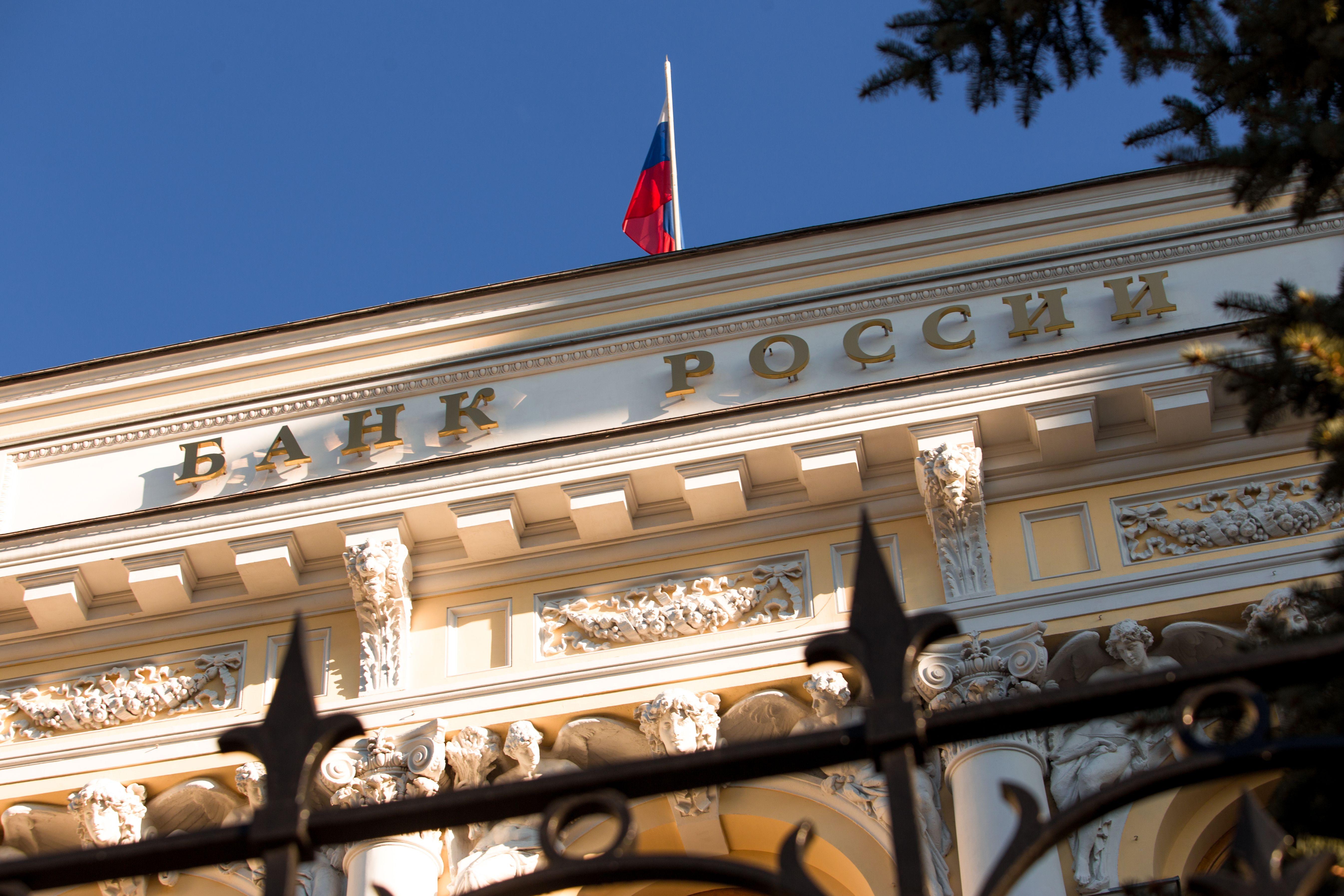 ЦБ РФ: «Тройка-Д Банк» из Москвы потерял лицензию
