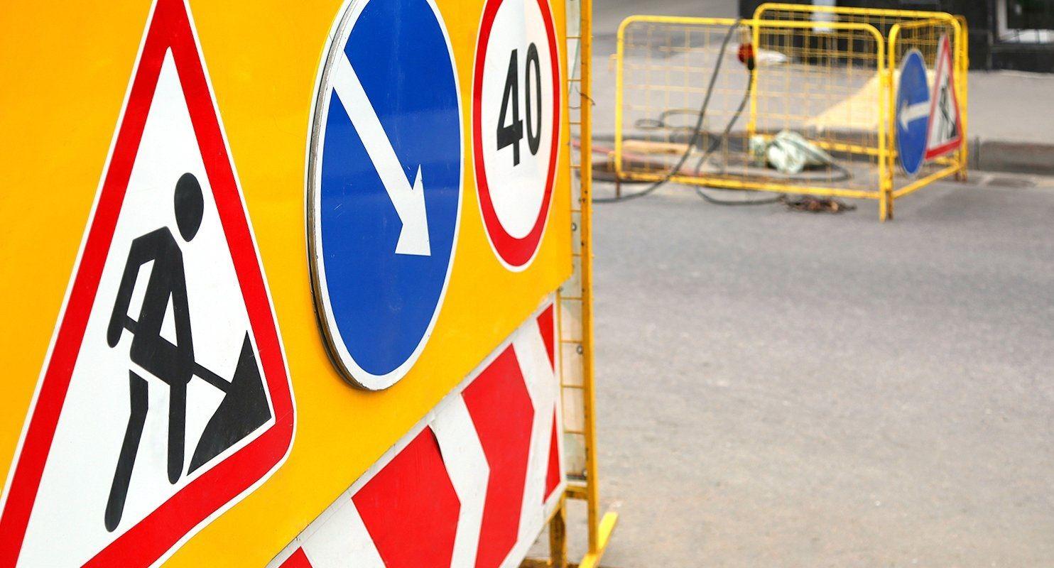 Строители розовой линии метро ограничат движение на юго-востоке Москвы