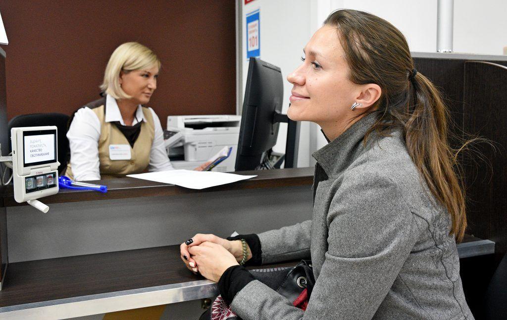 """Еще 12 видов услуг оказываются в """"бумажном"""" формате. Фото: Пелагия Замятина"""