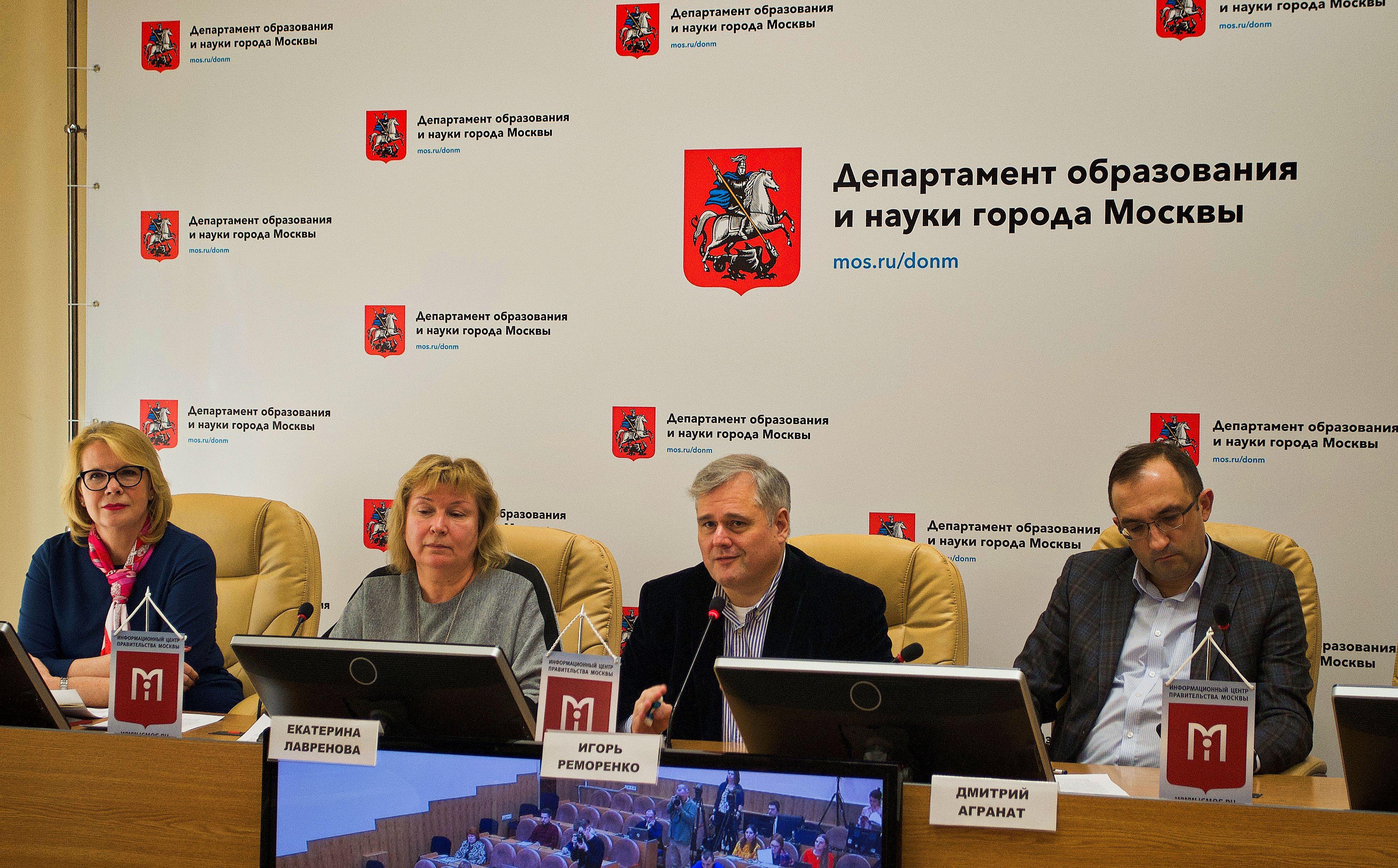Пресс-конференция о новых технологиях обучения студентов прошла в Департаменте образования