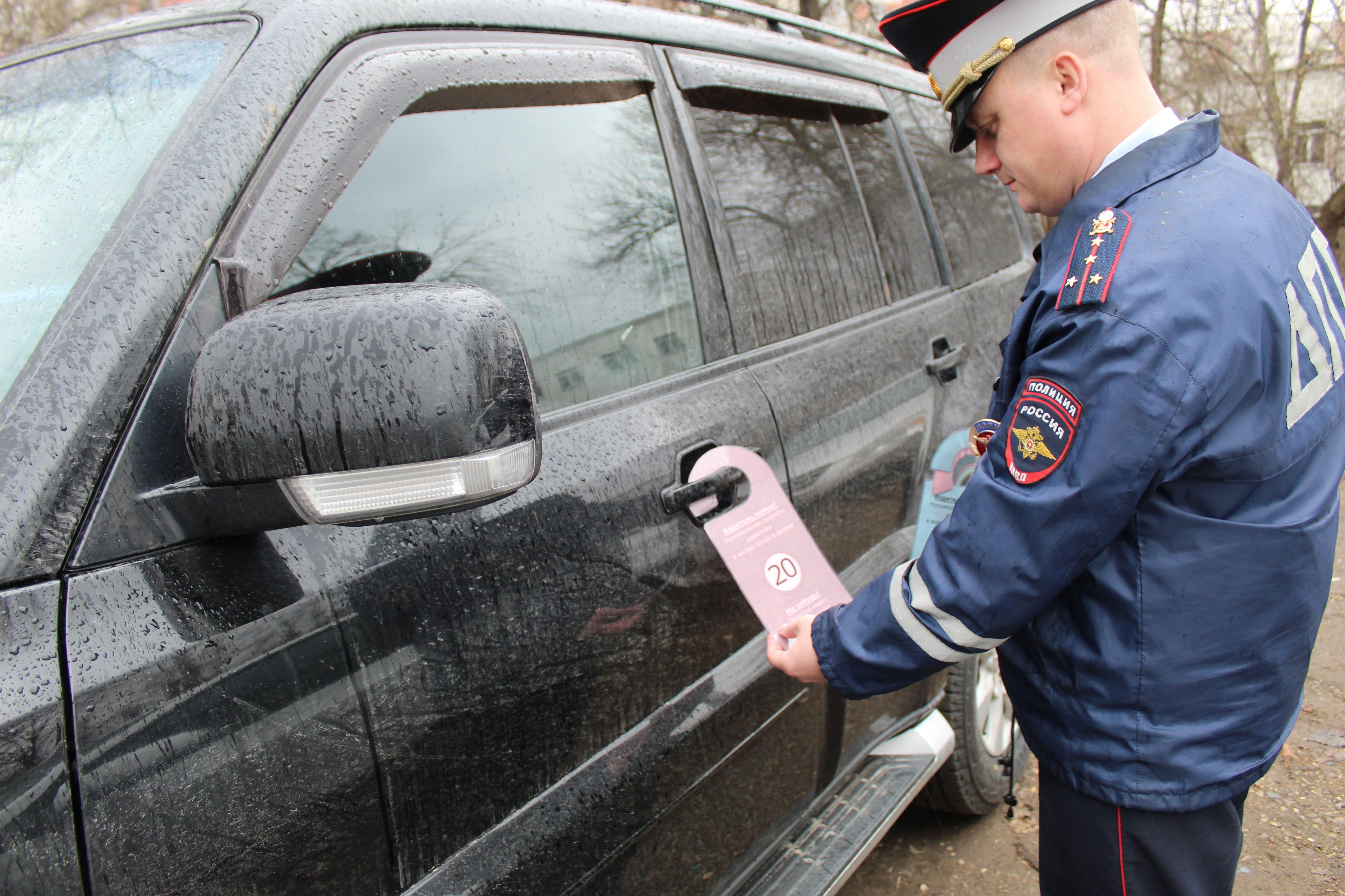 Акцию «Безопасный двор» провели сотрудники Госавтоинспекции Южного округа города Москвы. Фото предоставила пресс-служба ЮАО