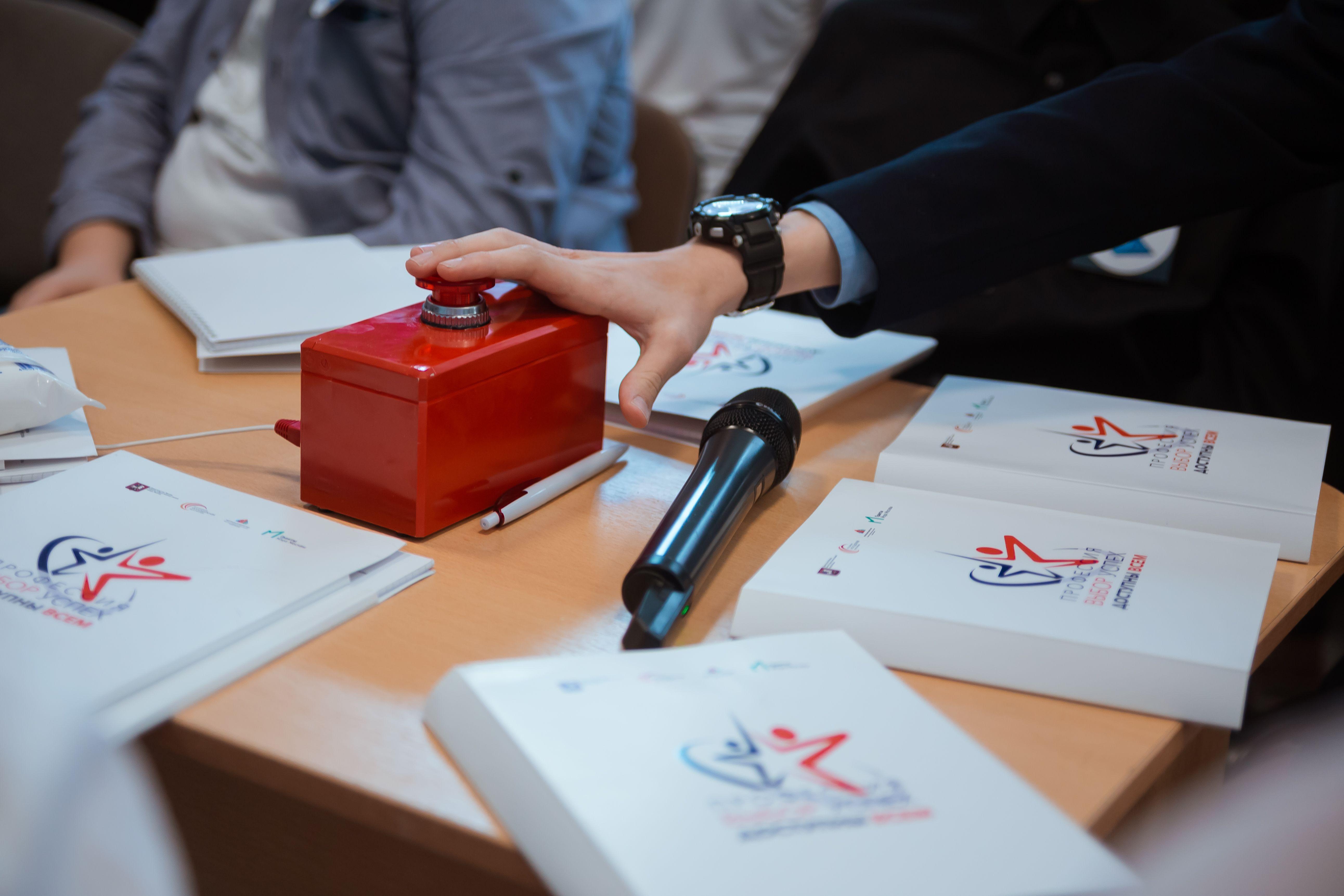Фото предоставила пресс-служба отдела по работе с НКО в ЮАО ГБУ «Московский дом общественных организаций»