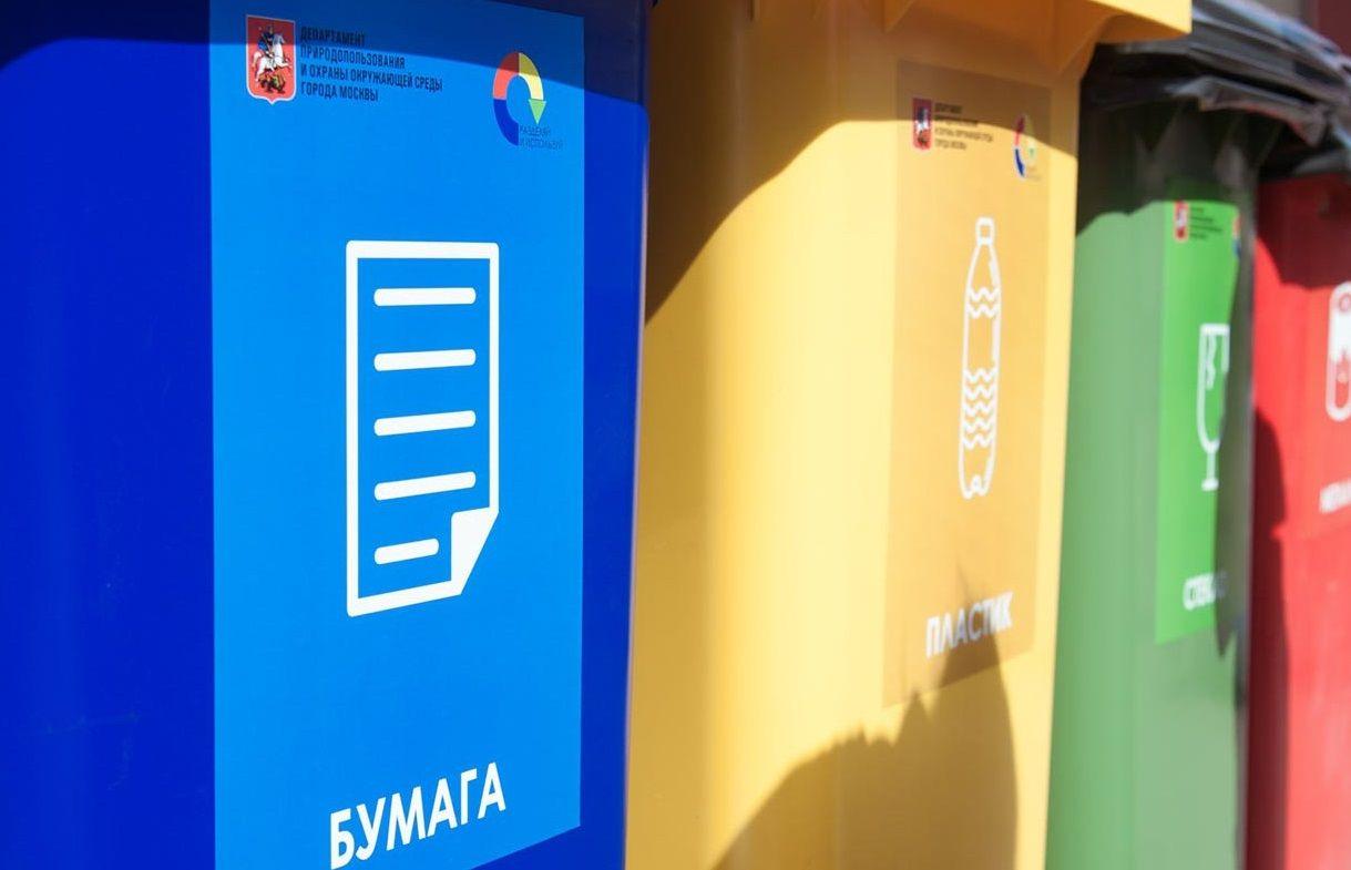 Экологическая акция пройдет в Южном округе. Фото: сайт мэра Москвы