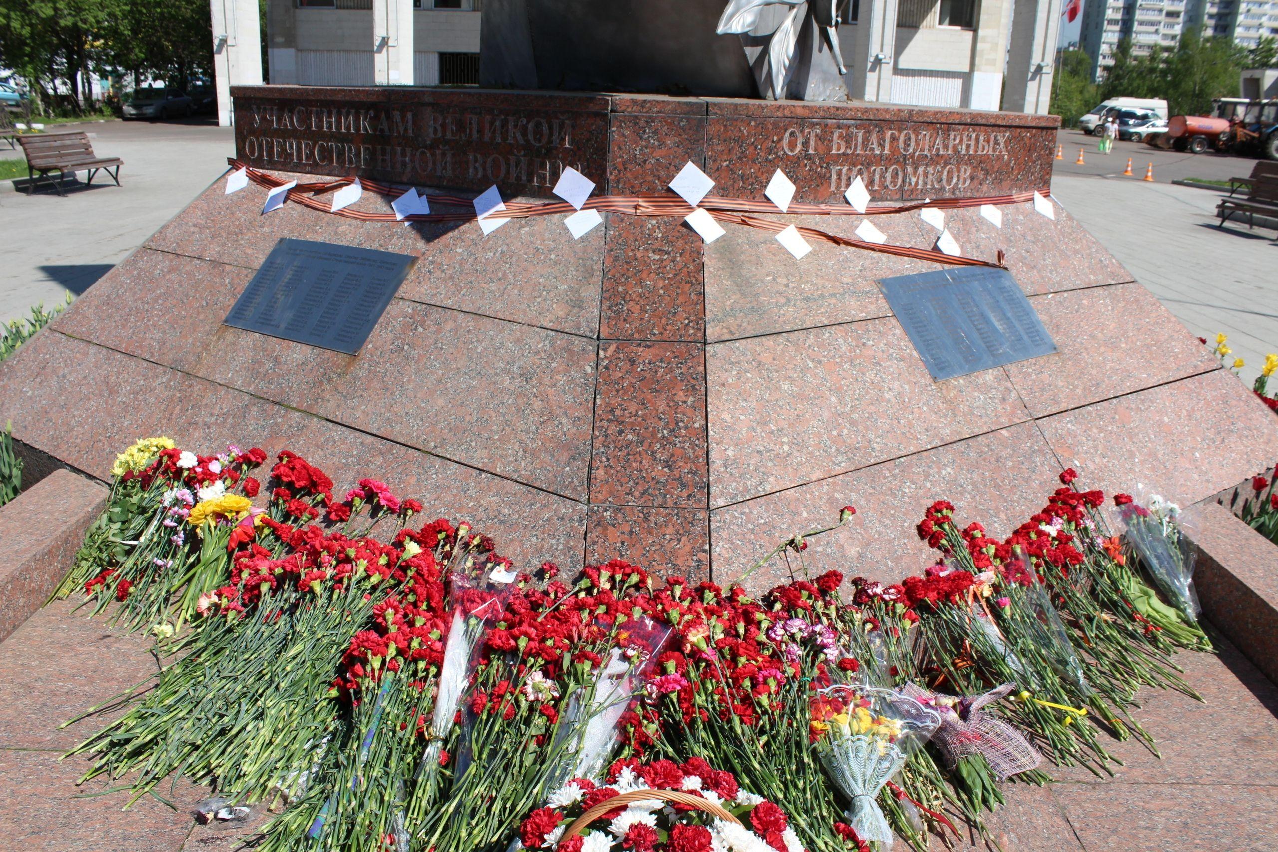 Сотрудники «Авангарда» пригласили горожан принять участие в акции «Лента памяти»
