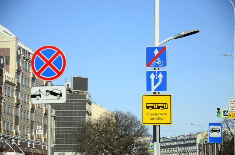 Около 70 тысяч дорожных знаков очистят в столице