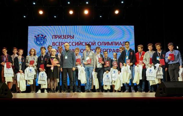 Всероссийскую олимпиаду по немецкому языку выиграла ученица школы №1527