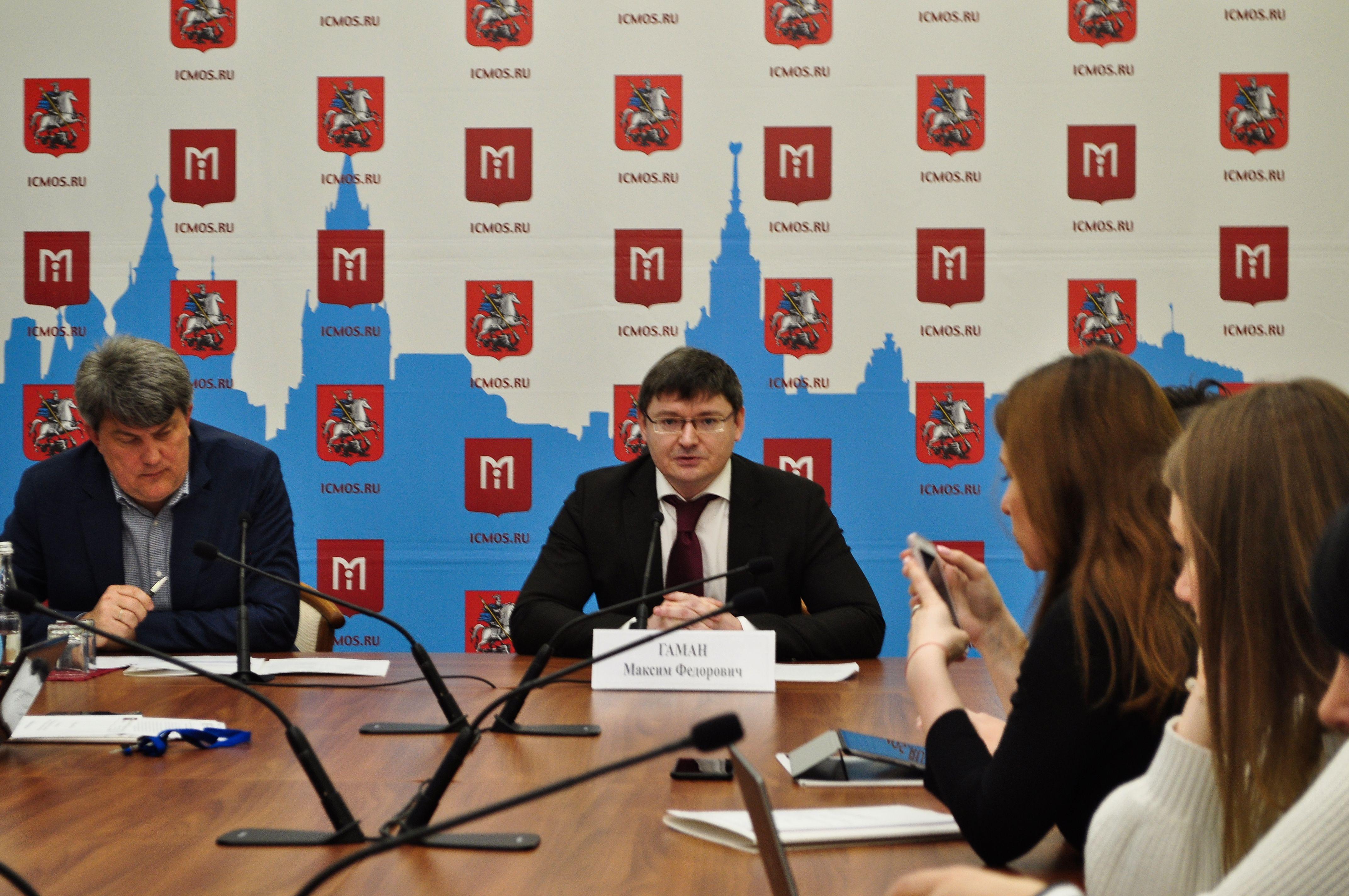 Популярные у москвичей электронные услуги в сфере недвижимости озвучили в столичном Правительстве