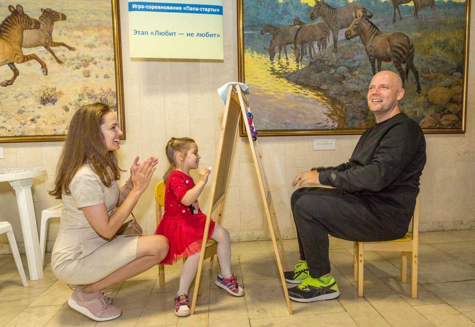 Подмосковные Робинзоны и «Папа-старты»: в Дарвиновском музее проведут «День отца»