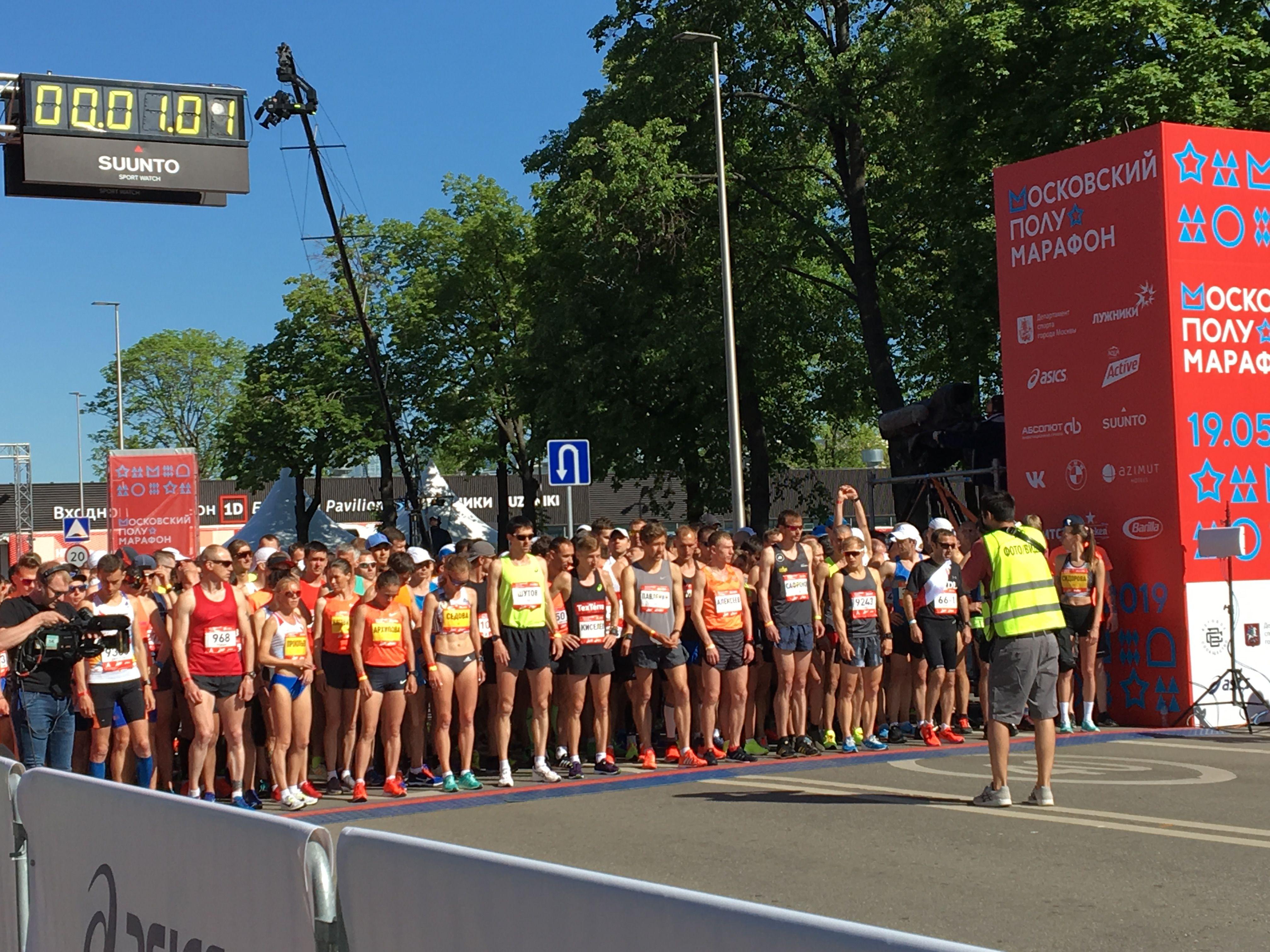 Полумарафон провели в Москве