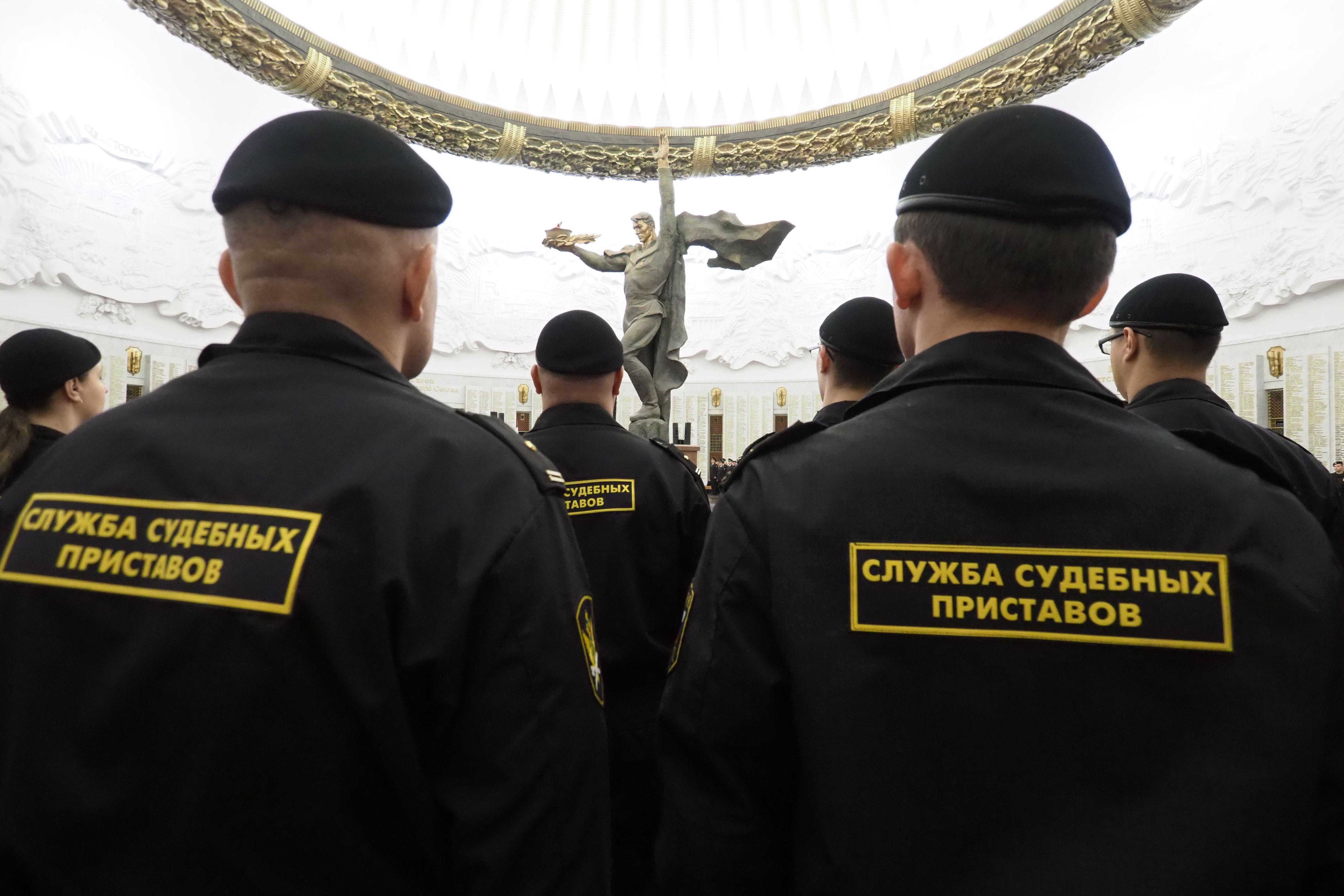 В УФССП России по Москве стартовала информационная акция  «Судебные приставы – детям»