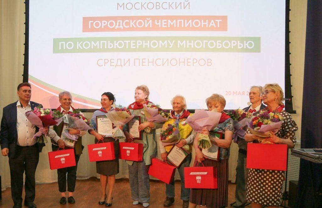 Жительница юга заняла призовое место на чемпионате по компьютерному многоборью. Фото: сайт мэра Москвы