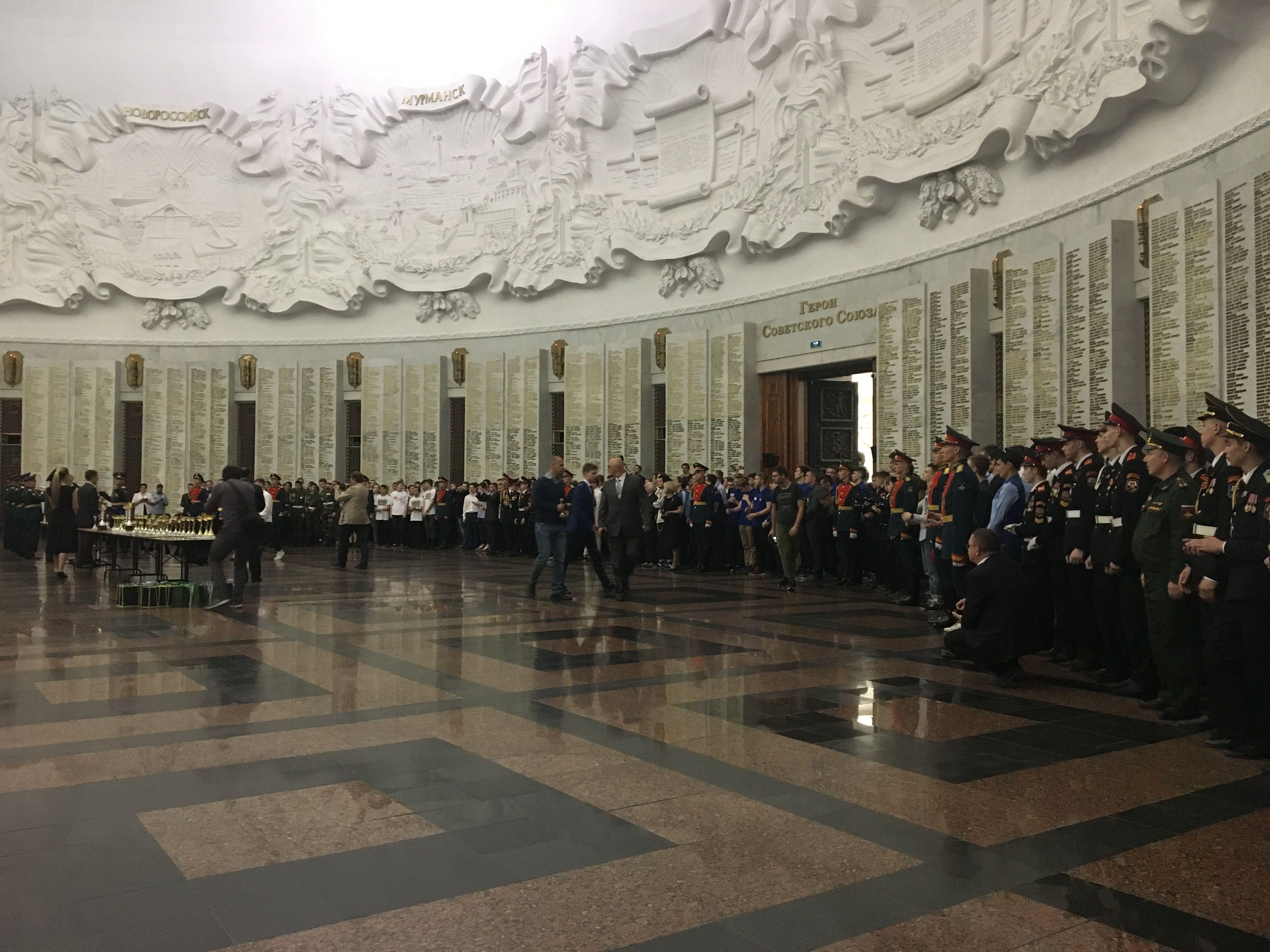 Церемонию награждения участников Спартакиады молодежи допризывного возрастапровели в Москве