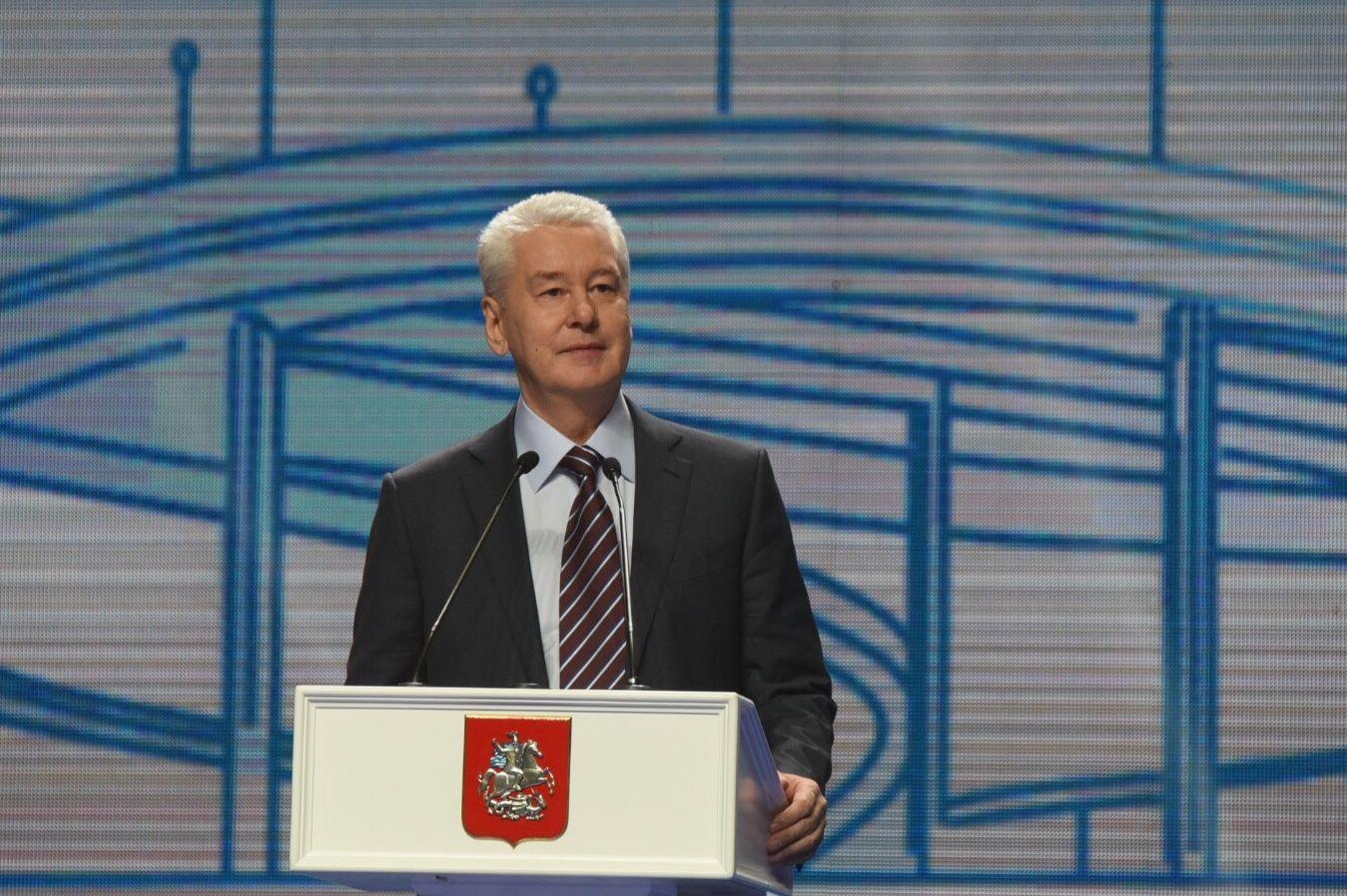 Горожане получили поздравление с Днем России от Сергея Собянина