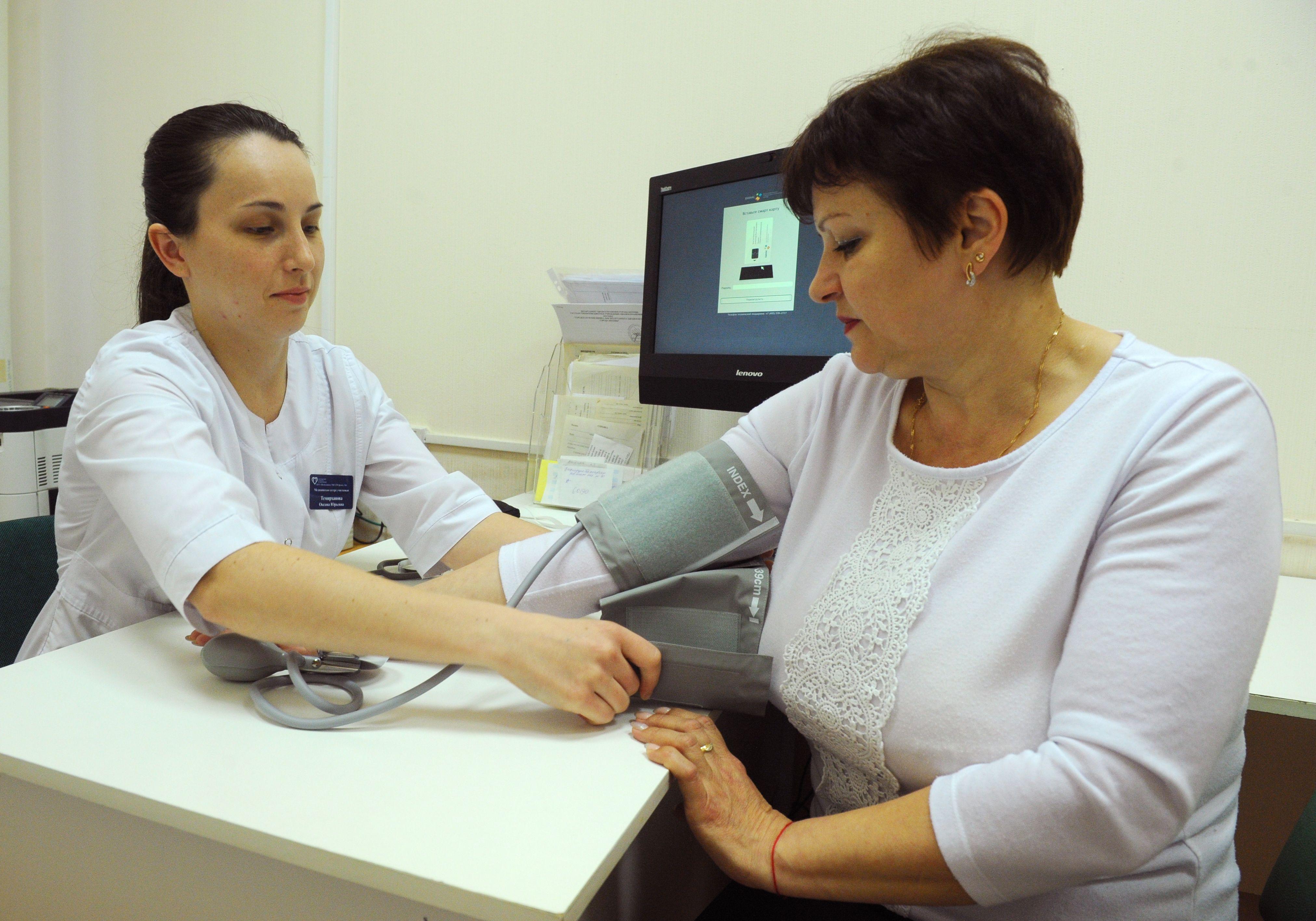Офисы «Мои документы» предложили москвичам бесплатно измерить давление