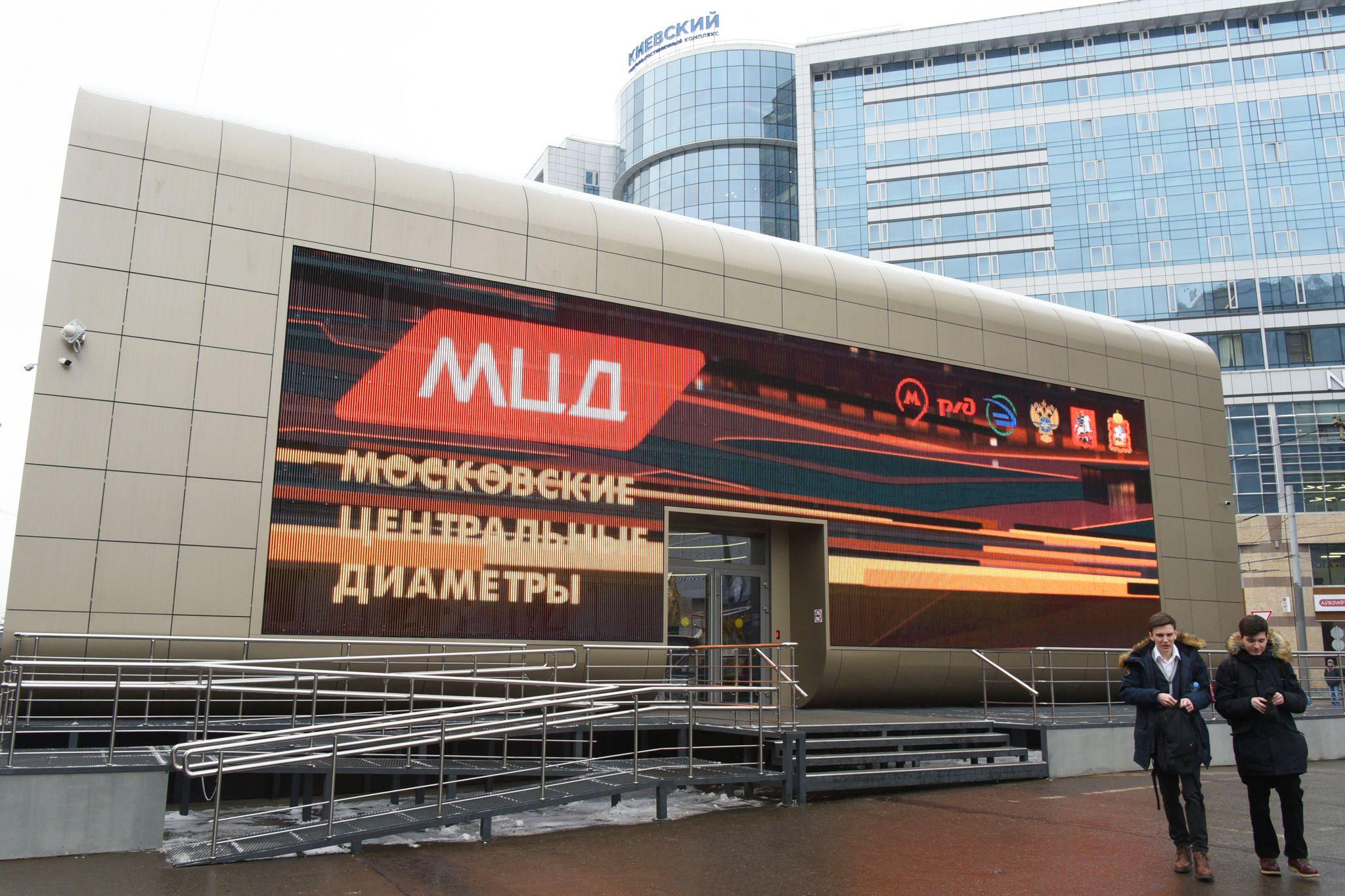 Роулинг, Бродский и Несбе стали «хедлайнерами» библиопункта МЦД в Москве
