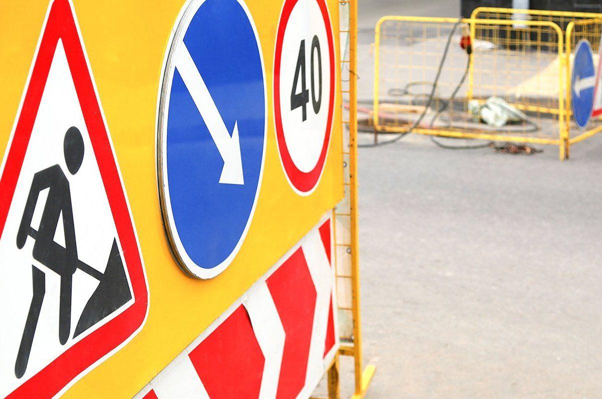 Дорогу в 3-м Автозаводском проезде перекроют