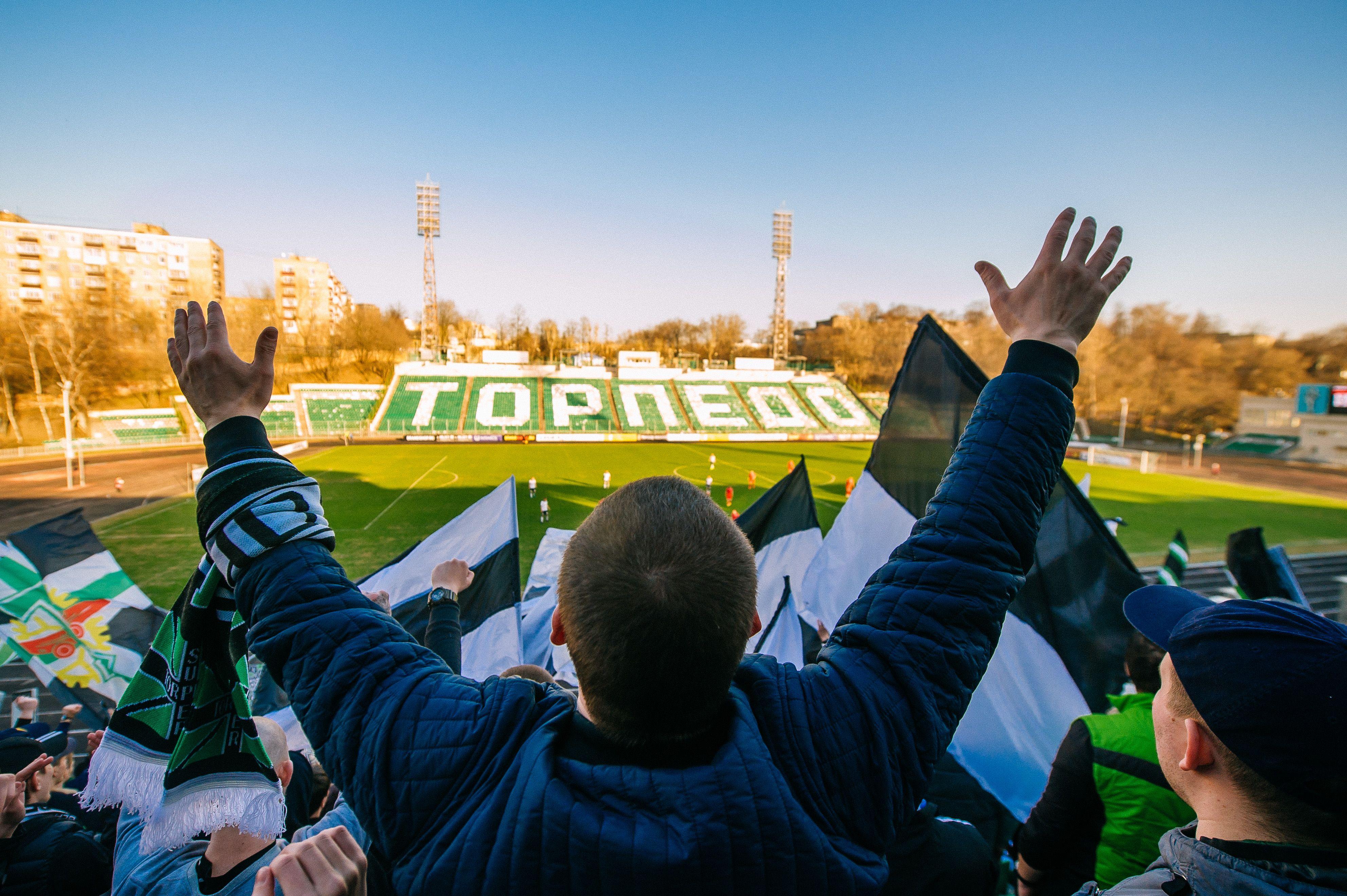Болельщики на Стадионе имени Эдаурда Стрельцова. Фото предоставили сотрдуники пресс-службы футбольного клуба «Торпедо»