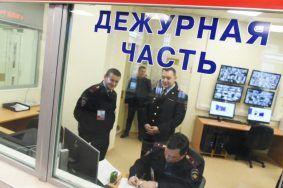 В Южном округе Москвы сотрудники полиции проведут Единый день оказания бесплатной юридической помощи гражданам. Фото: архив, «Вечерняя Москва»